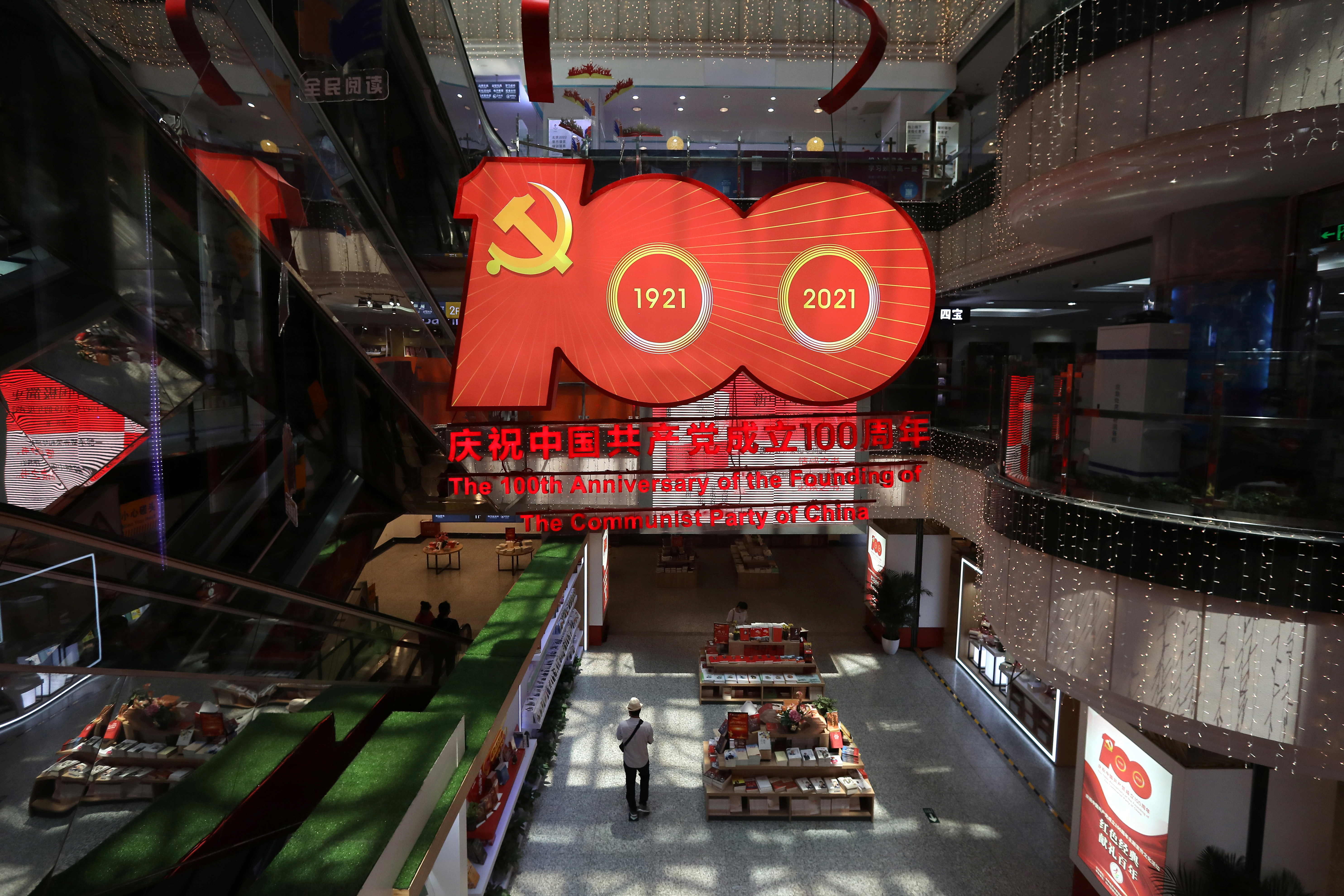 A giant decoration marking the 100th anniversary of the founding of the Chinese Communist Party of China, is seen inside a bookstore in Beijing, China June 21, 2021.  REUTERS/Tingshu Wang