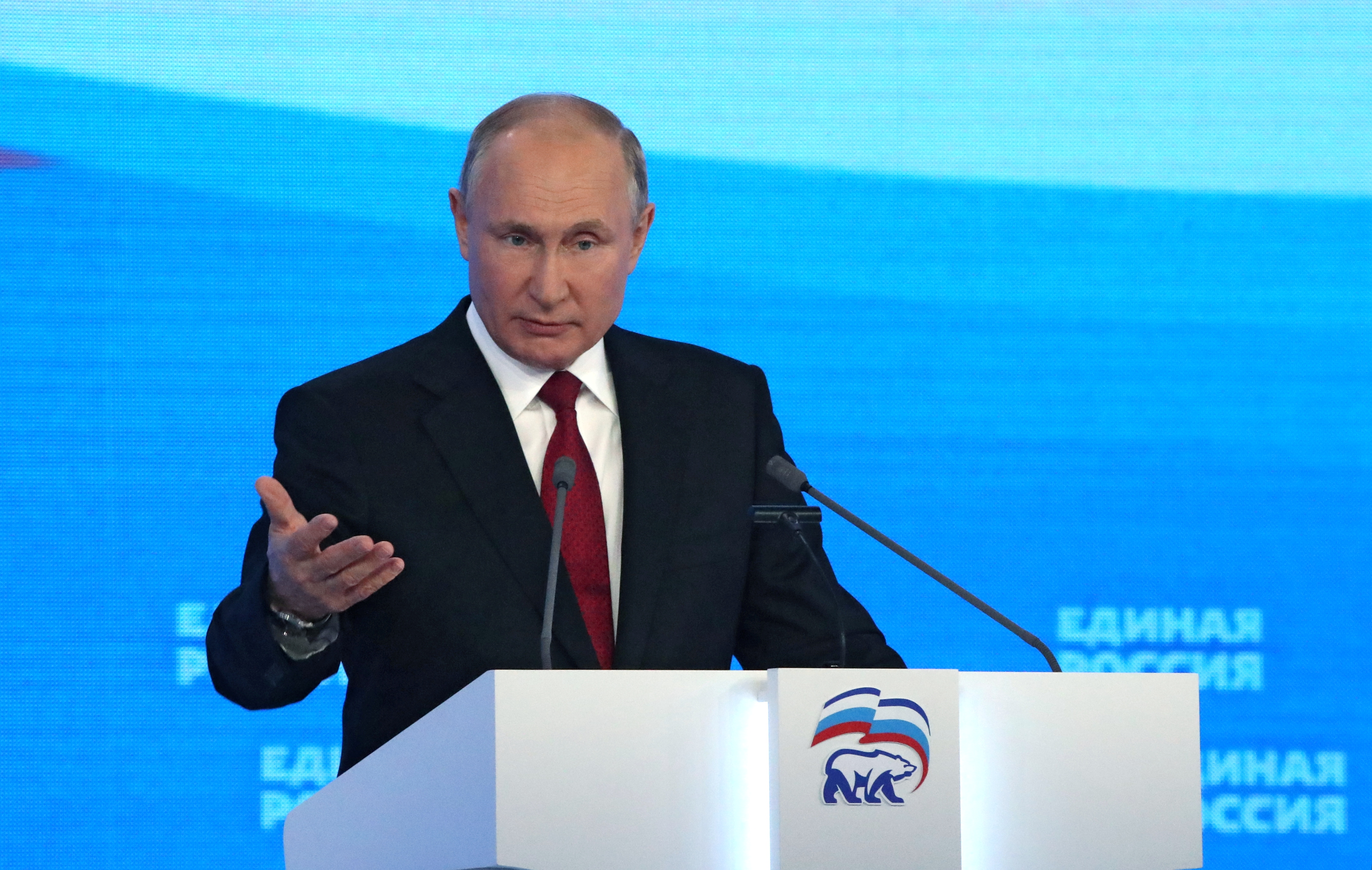 Russian President Vladimir Putin addresses the audience during the annual congress of the United Russia party in Moscow, Russia June 19, 2021. Sputnik/Sergei Karpukhin/Pool via REUTERS