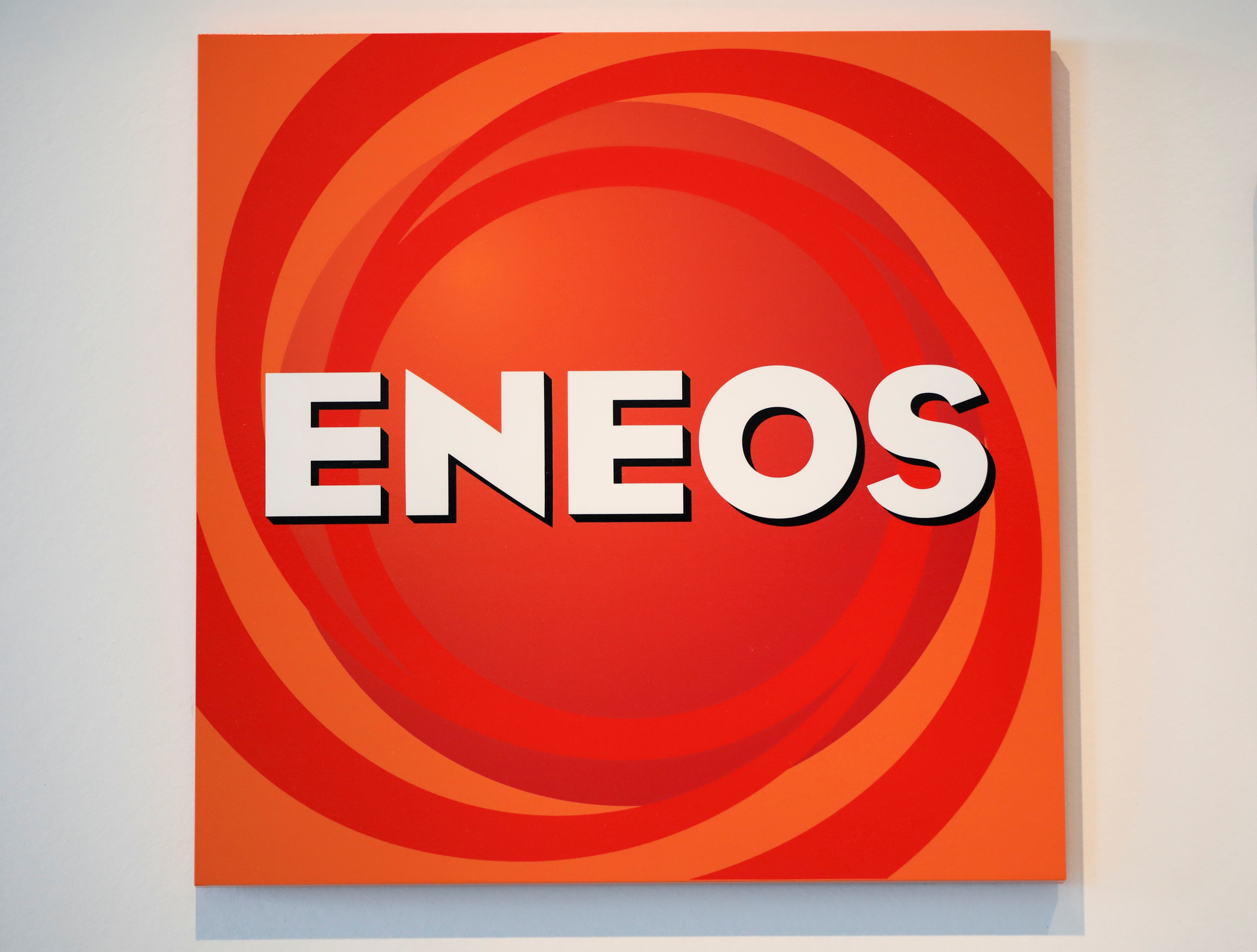The logo of Eneos Holdings and Eneos Corporation is displayed at the company headquarters in Tokyo, Japan August 20, 2020. REUTERS/Issei Kato