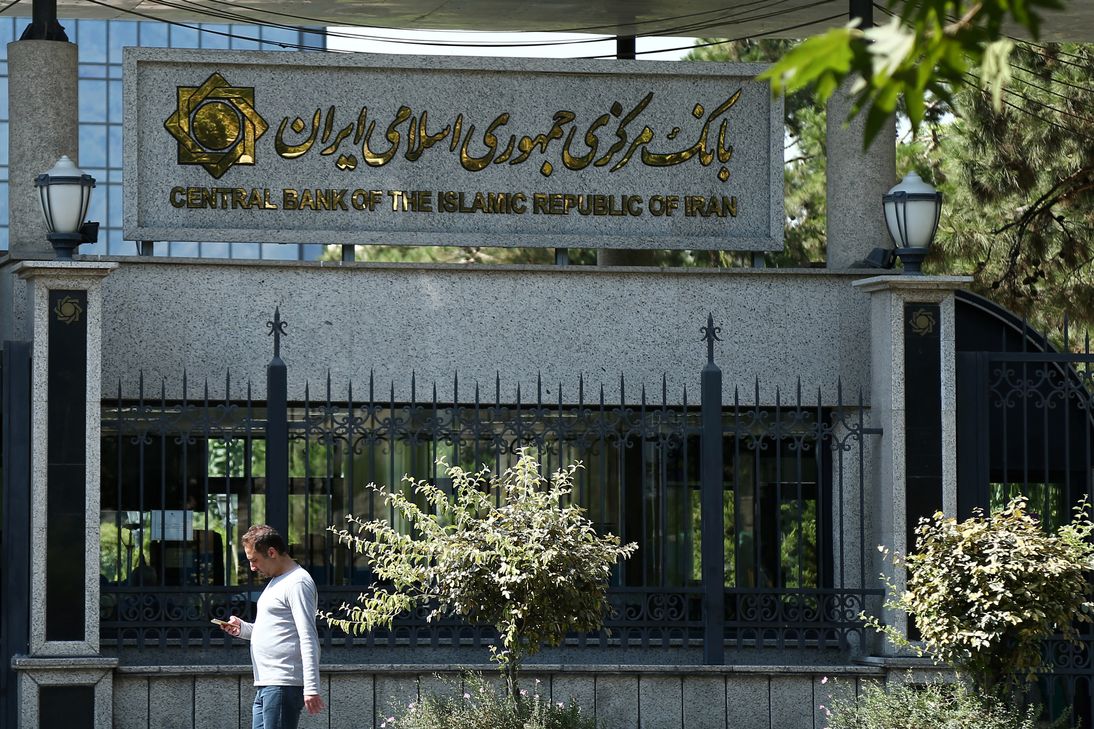 A man walks past the Central Bank of Iran in Tehran, Iran August 1, 2019. Nazanin Tabatabaee/WANA (West Asia News Agency) via REUTERS