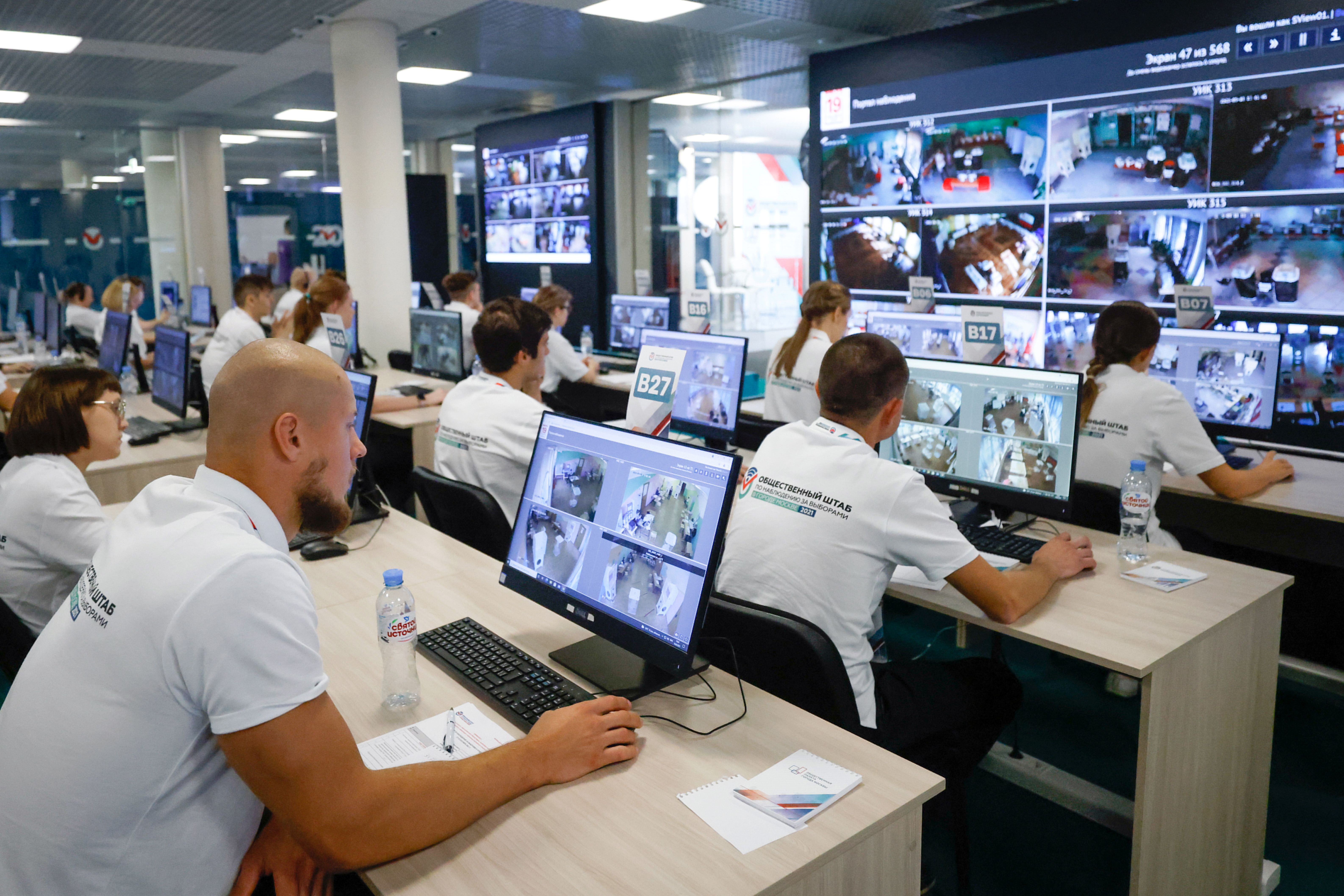 Observers watch a live broadcast from polling stations at the Moscow Public Election Monitoring Center during the second day of a three-day long vote in parliamentary elections in Moscow, Russia September 18, 2021. REUTERS/Evgenia Novozhenina