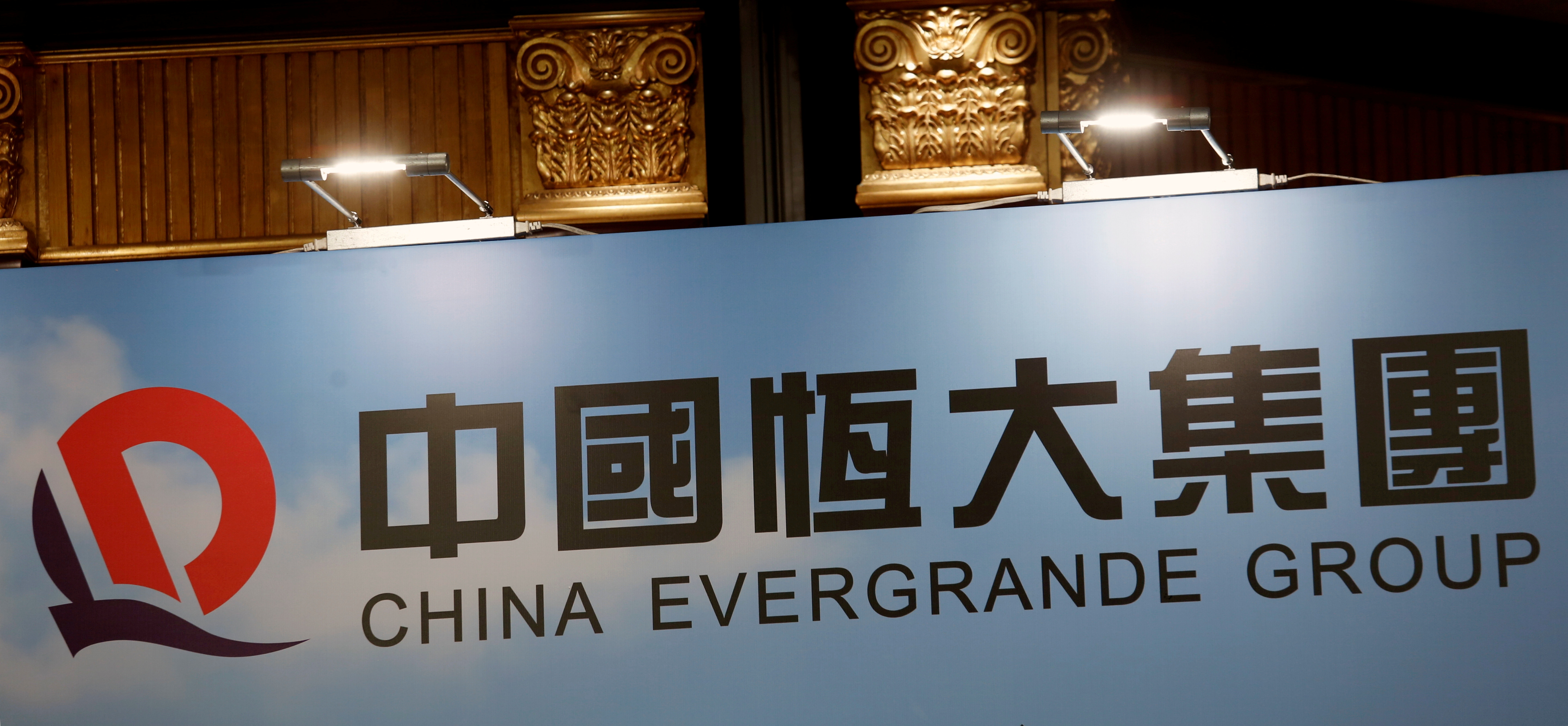 A logo of China Evergrande Group is displayed at a news conference on the property developer's annual results in Hong Kong, China March 28, 2017. REUTERS/Bobby Yip