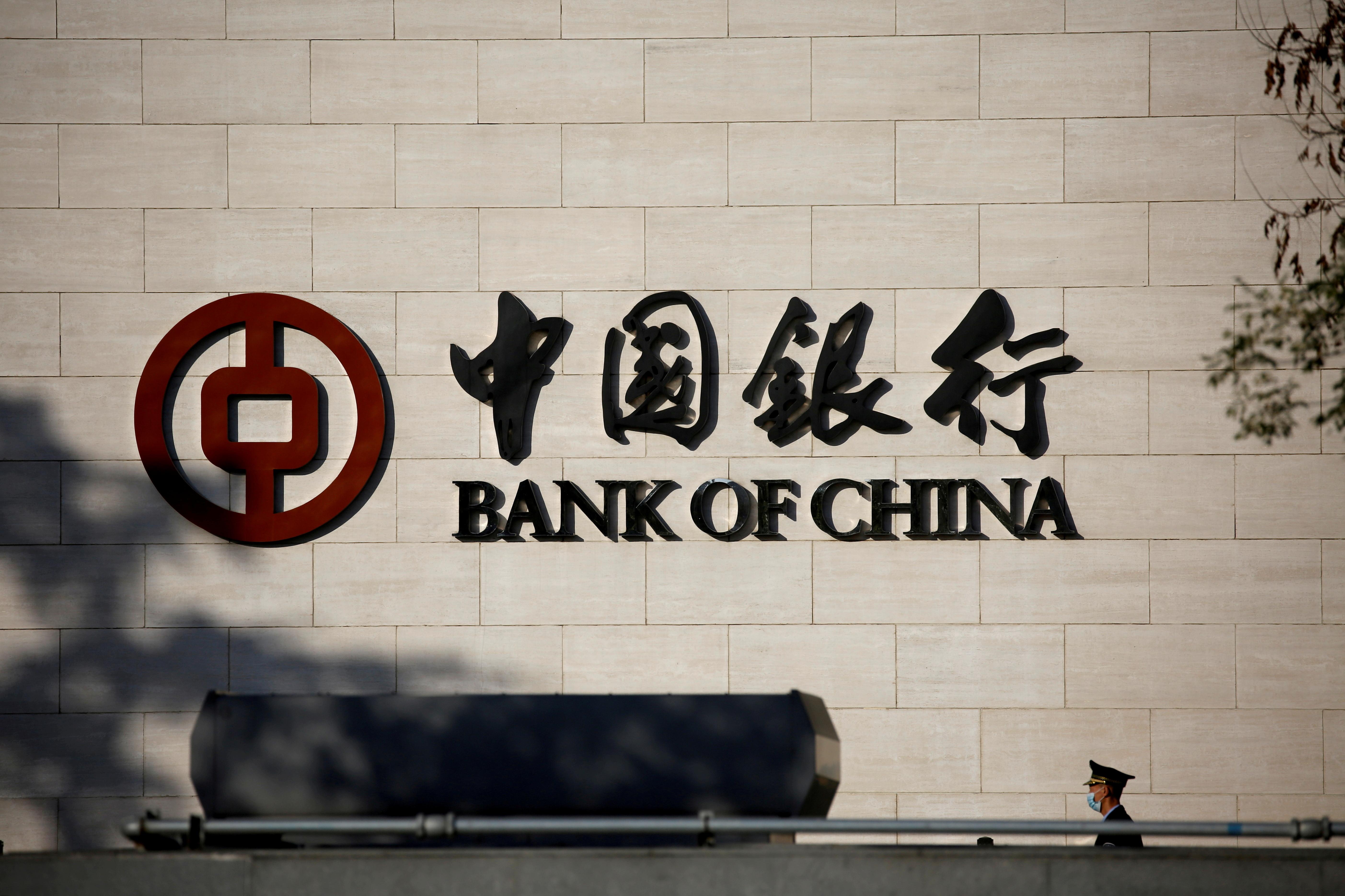 A Bank of China logo in Beijing, China, October 19, 2020. REUTERS/Tingshu Wang/File Photo