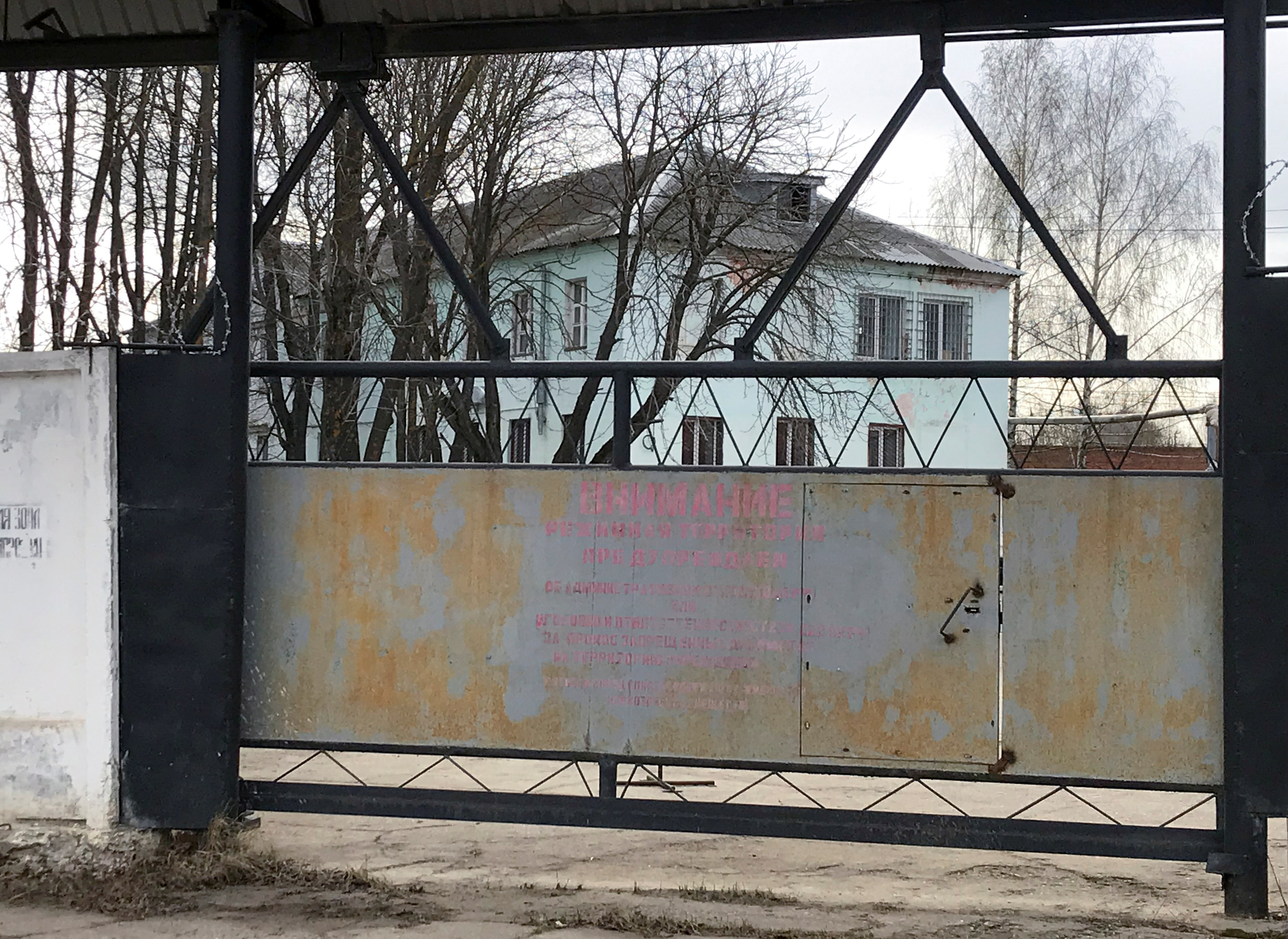 A view shows an entrance to the IK-3 penal colony, which houses a hospital where jailed Kremlin critic Alexei Navalny was reportedly transferred, in Vladimir, Russia April 19, 2021. Alexei Liptser, a lawyer for Navalny, said the hunger-striking opposition politician was earlier transferred to a prison hospital at a penal colony in the town of Vladimir following a decision by authorities. REUTERS/Alexander Reshetnikov