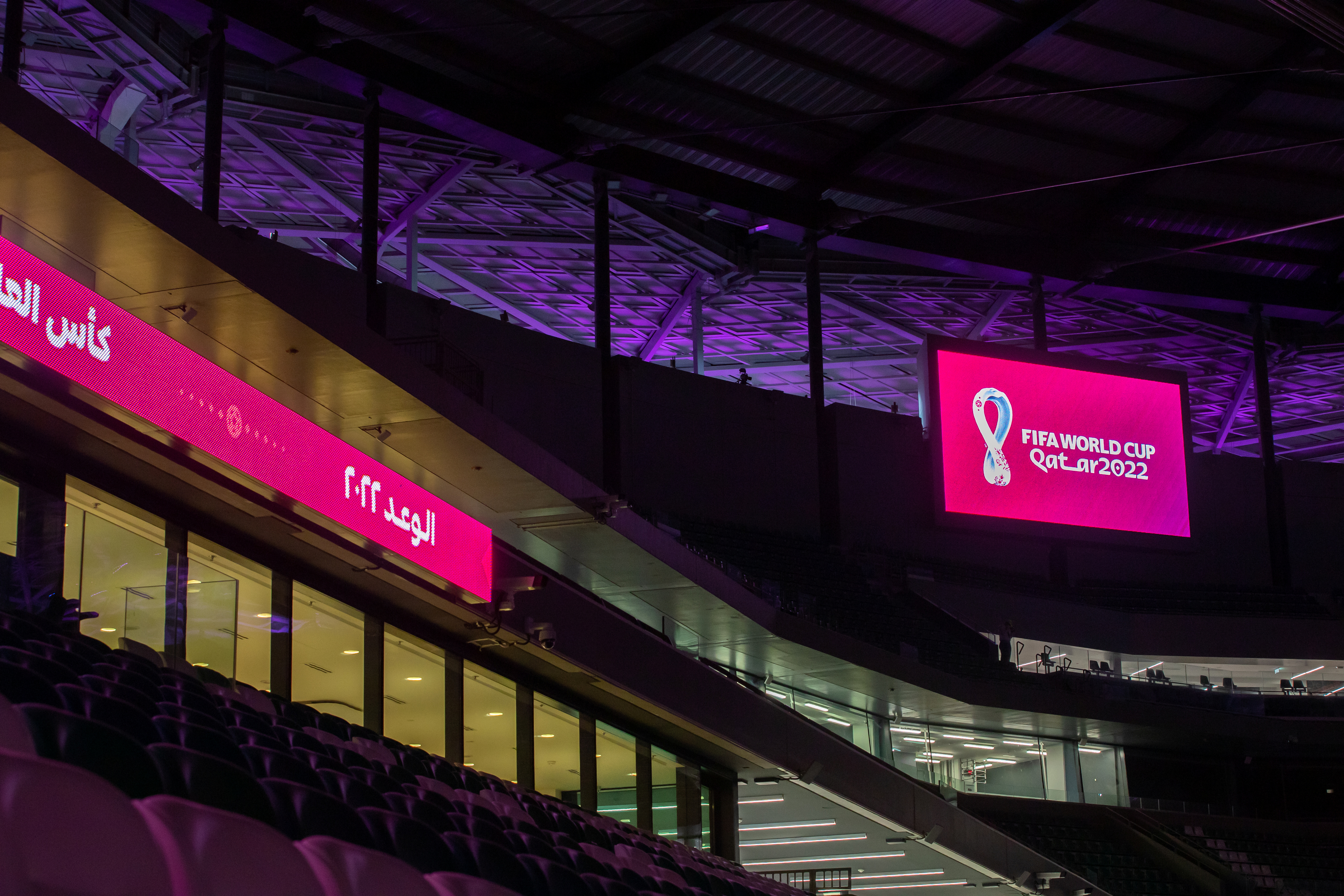 Soccer Football - Education City Stadium general views, Al Rayyan, Qatar - June 15, 2020.  General view inside the Education City Stadium, which was recently completed for the 2022 FIFA World Cup  Qatar's Supreme Committee for Delivery & Legacy/Handout via REUTERS