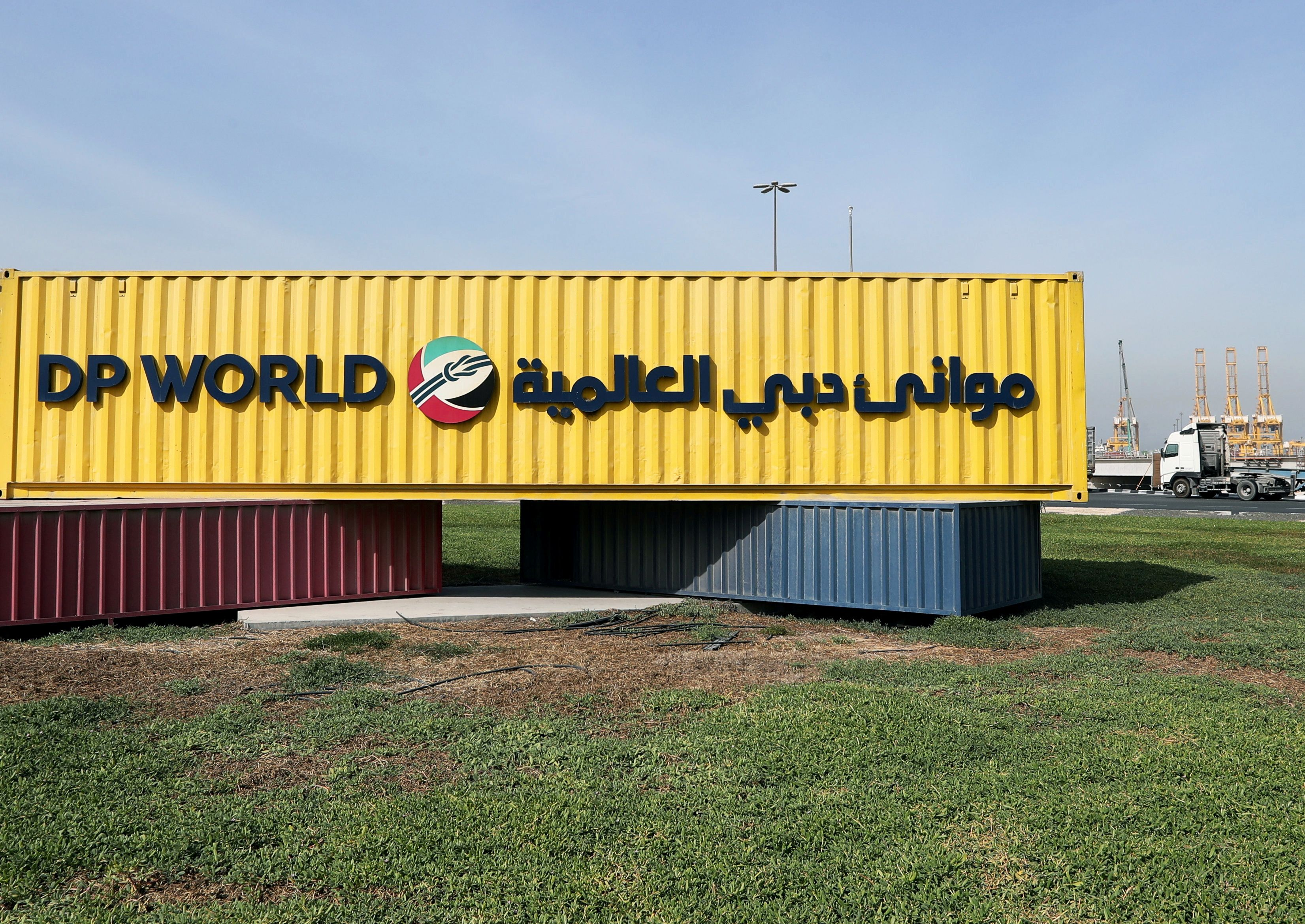 The corporate logo of DP World is seen at Jebel Ali Port in Dubai, United Arab Emirates, December 27, 2018. REUTERS/Hamad I Mohammed/File Photo