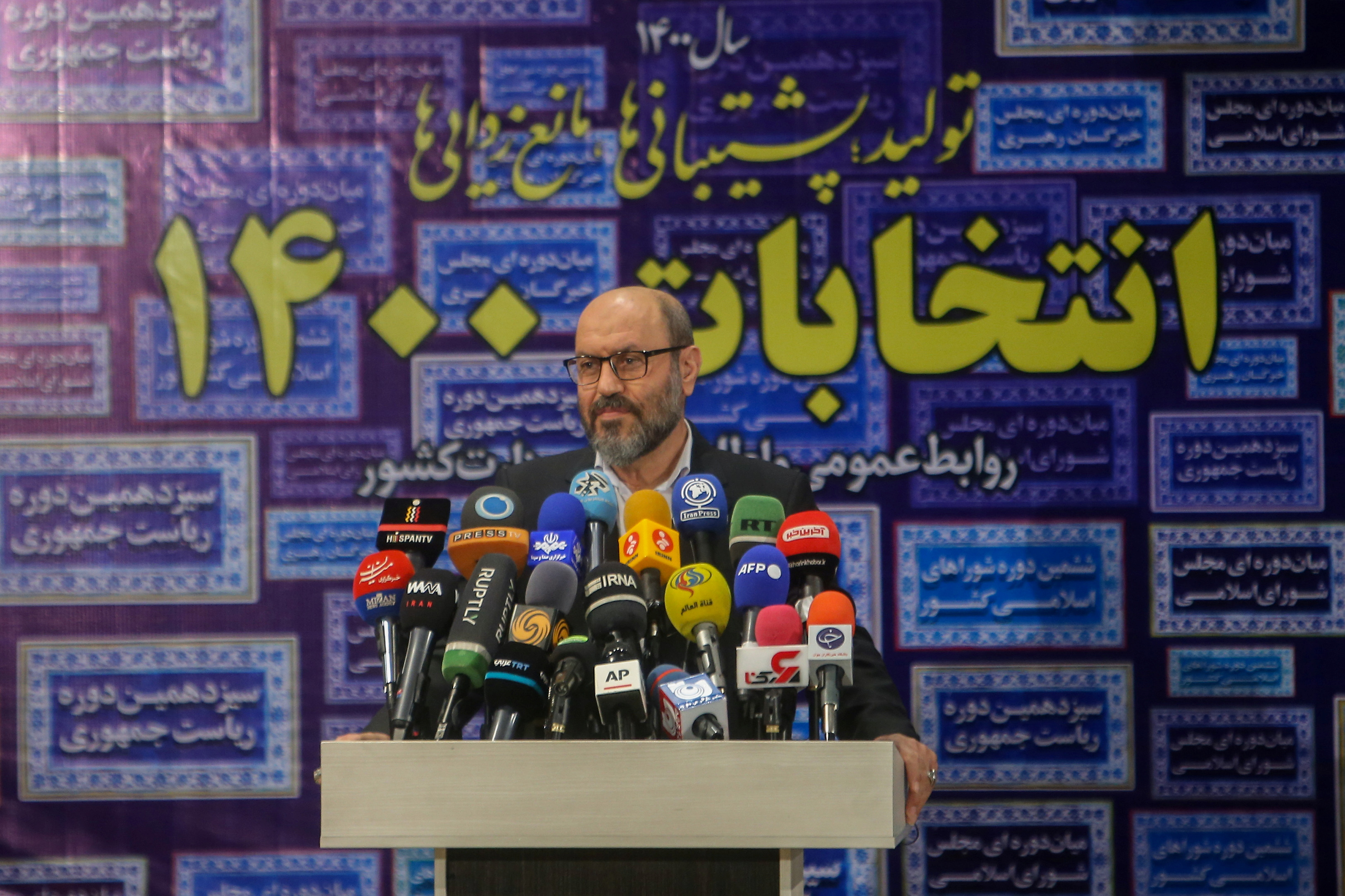 Hossein Dehghan, former Minister of Defense, speaks during a news conference after his registration as a candidate for the presidential election at the Interior Ministry, in Tehran, Iran May 11, 2021. WANA (West Asia News Agency) via REUTERS