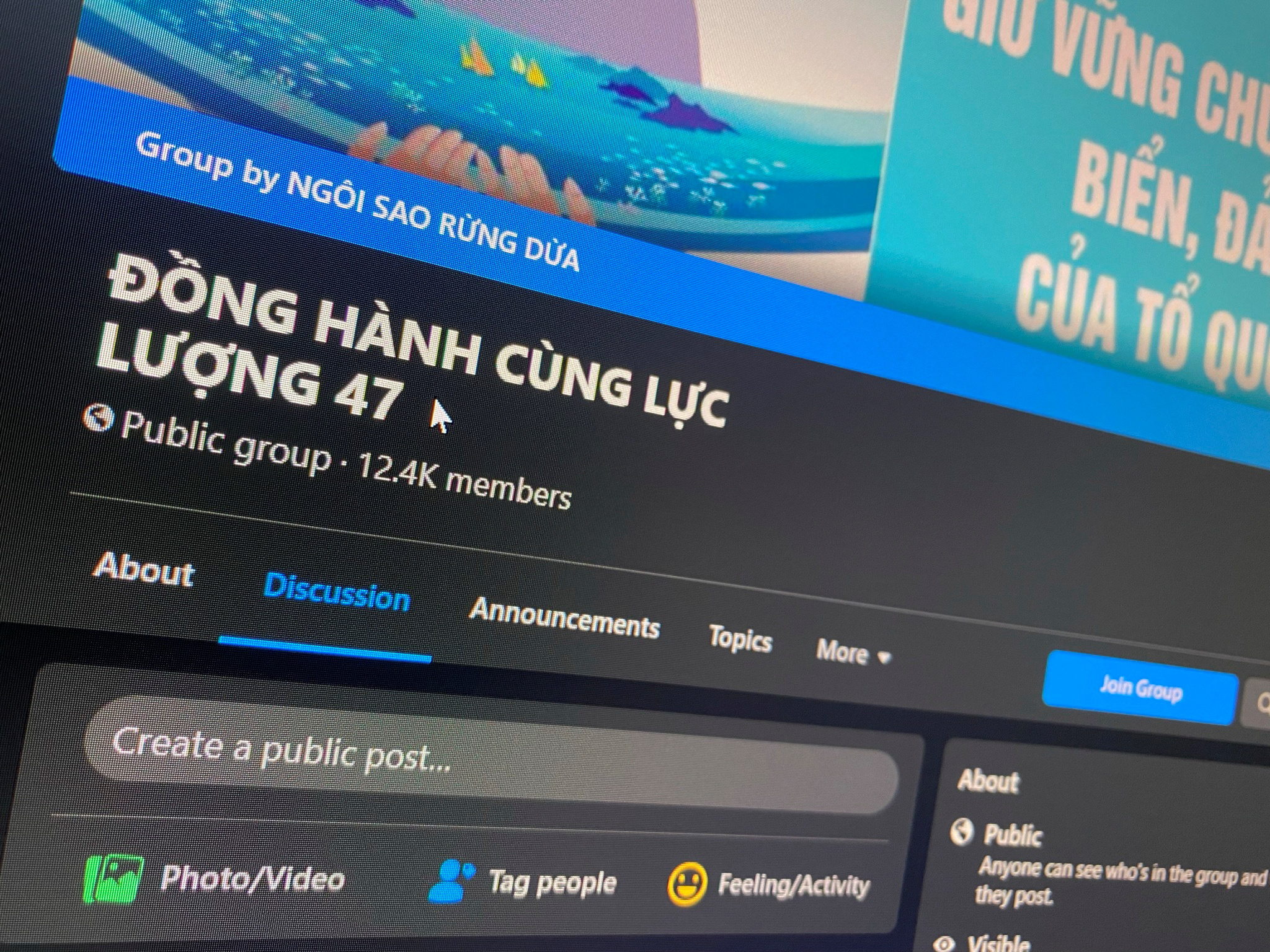 A Facebook page of a group called 'Keeping company with Force 47', which was identified by Vietnamese state media as being controlled by 'Force 47' cyber troops, is displayed on screen in this photo taken July 6, 2021 by REUTERS