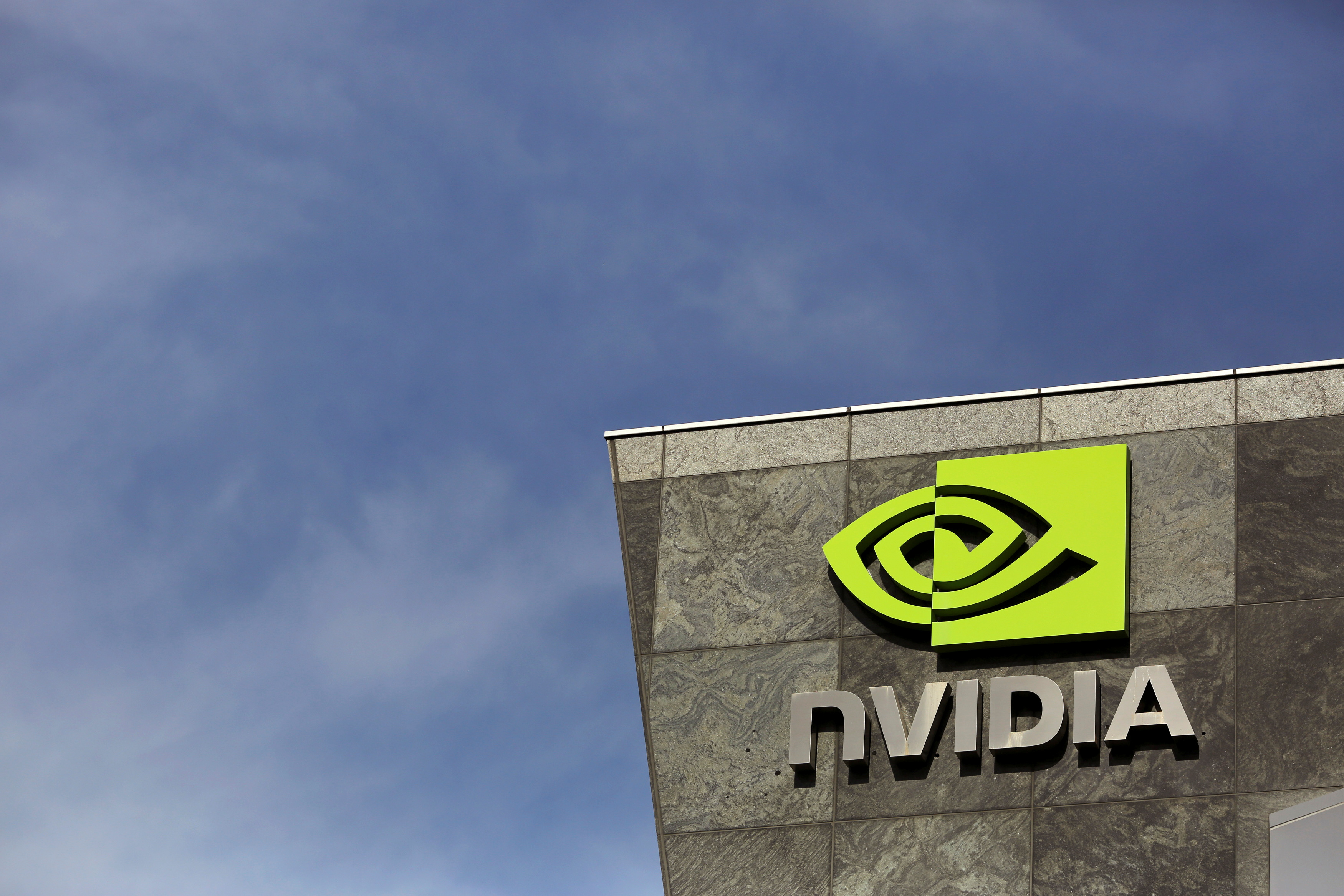 The Nvidia headquarters in Santa Clara, California February 11, 2015. REUTERS/Robert Galbraith