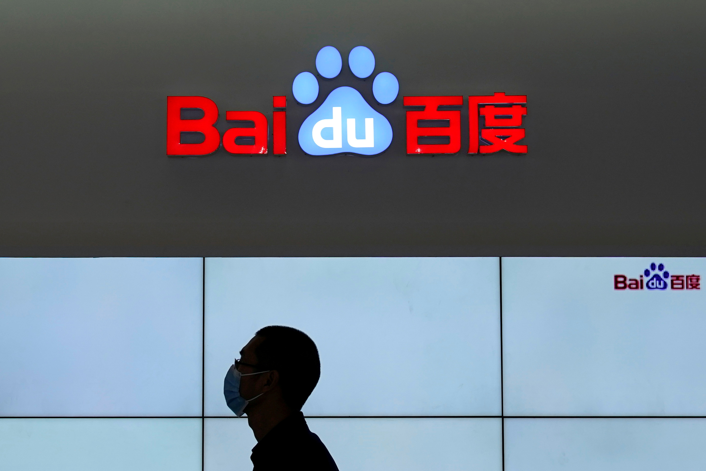 A logo of Baidu is seen during the World Internet Conference (WIC) in Wuzhen, Zhejiang province, China, November 23, 2020. REUTERS/Aly Song/File Photo
