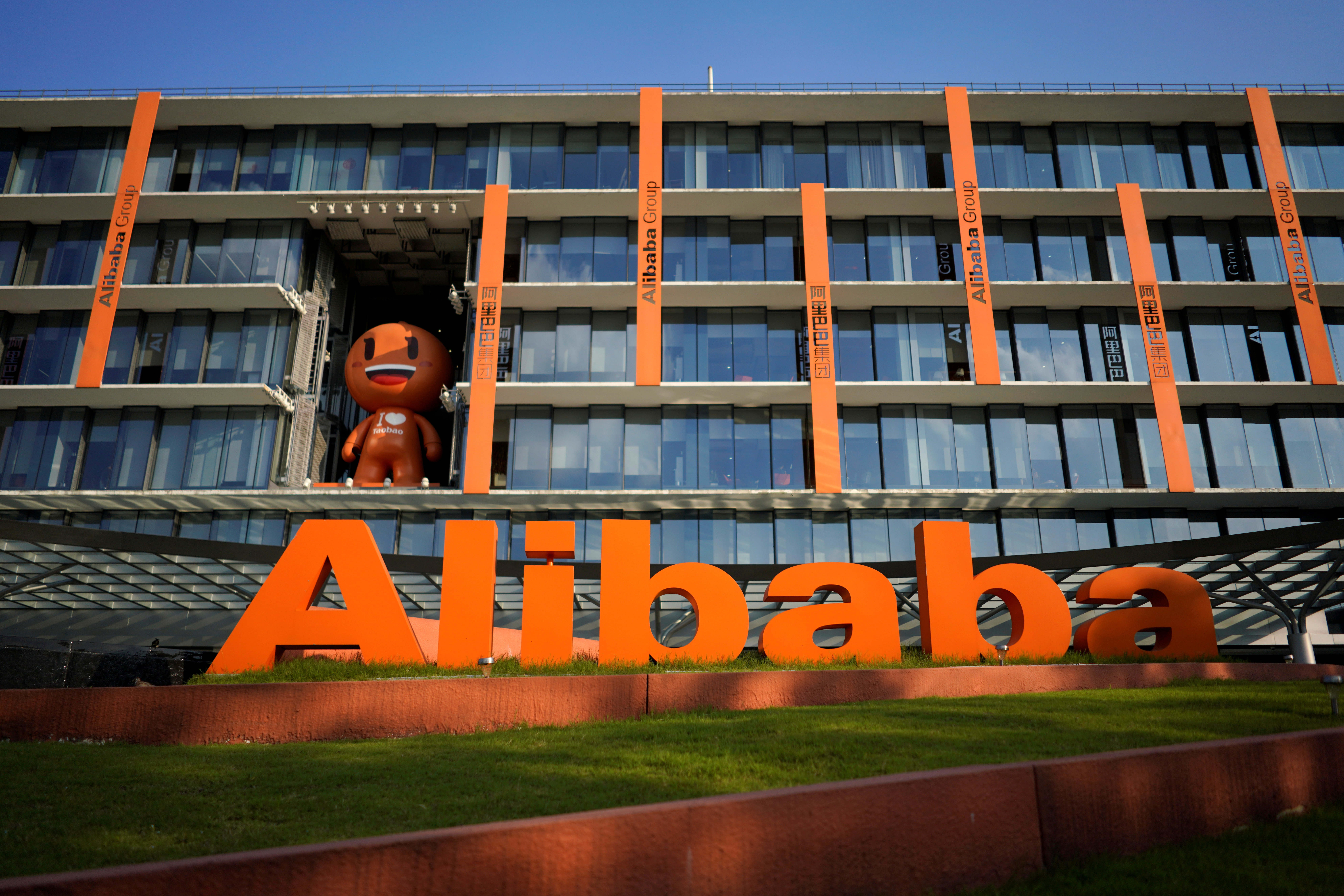 The logo of Alibaba Group is seen at the company's headquarters in Hangzhou, Zhejiang province, China July 20, 2018. REUTERS/Aly Song/File Photo