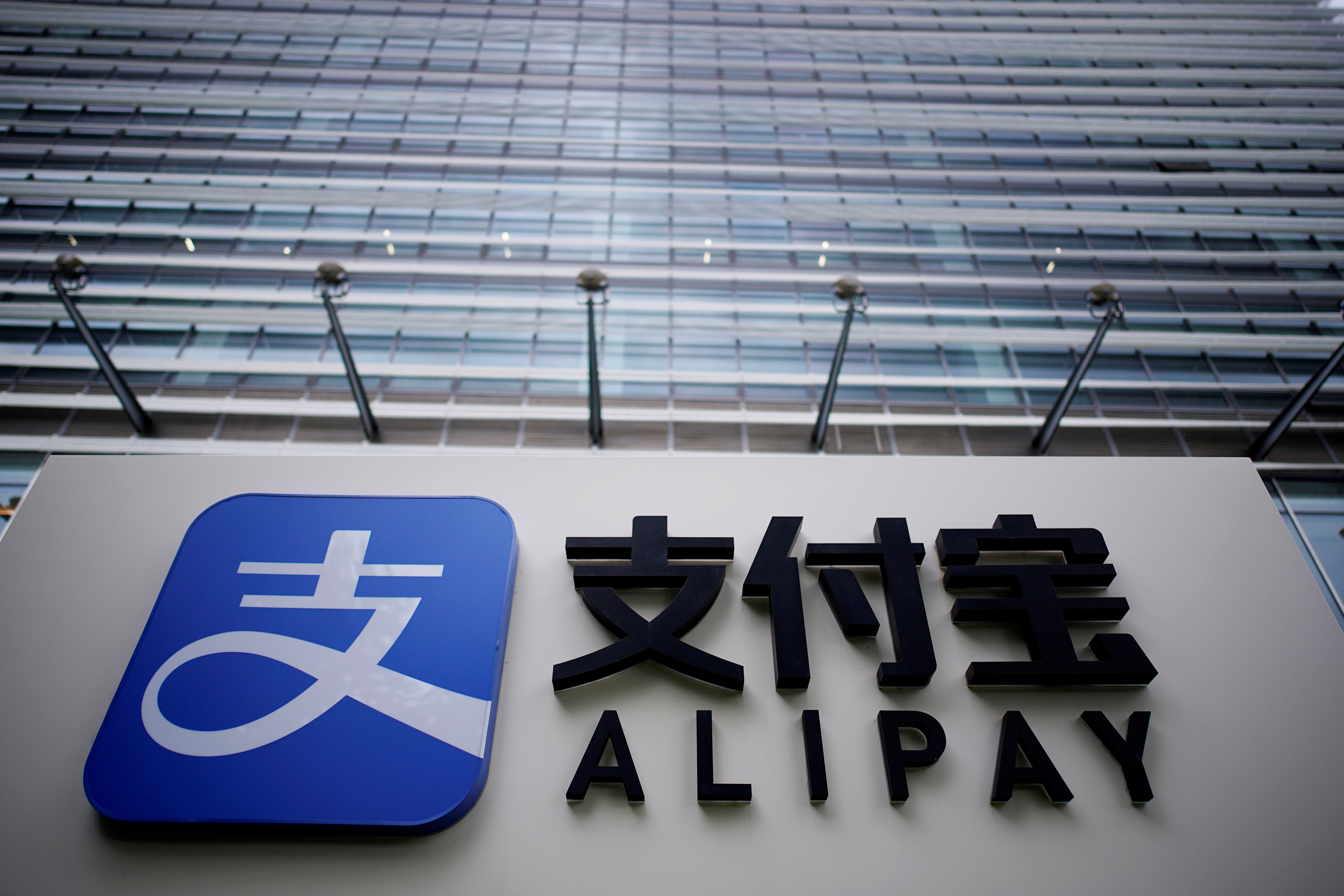 China will disband Ant's Alipay and force it to create separate loan app – FT