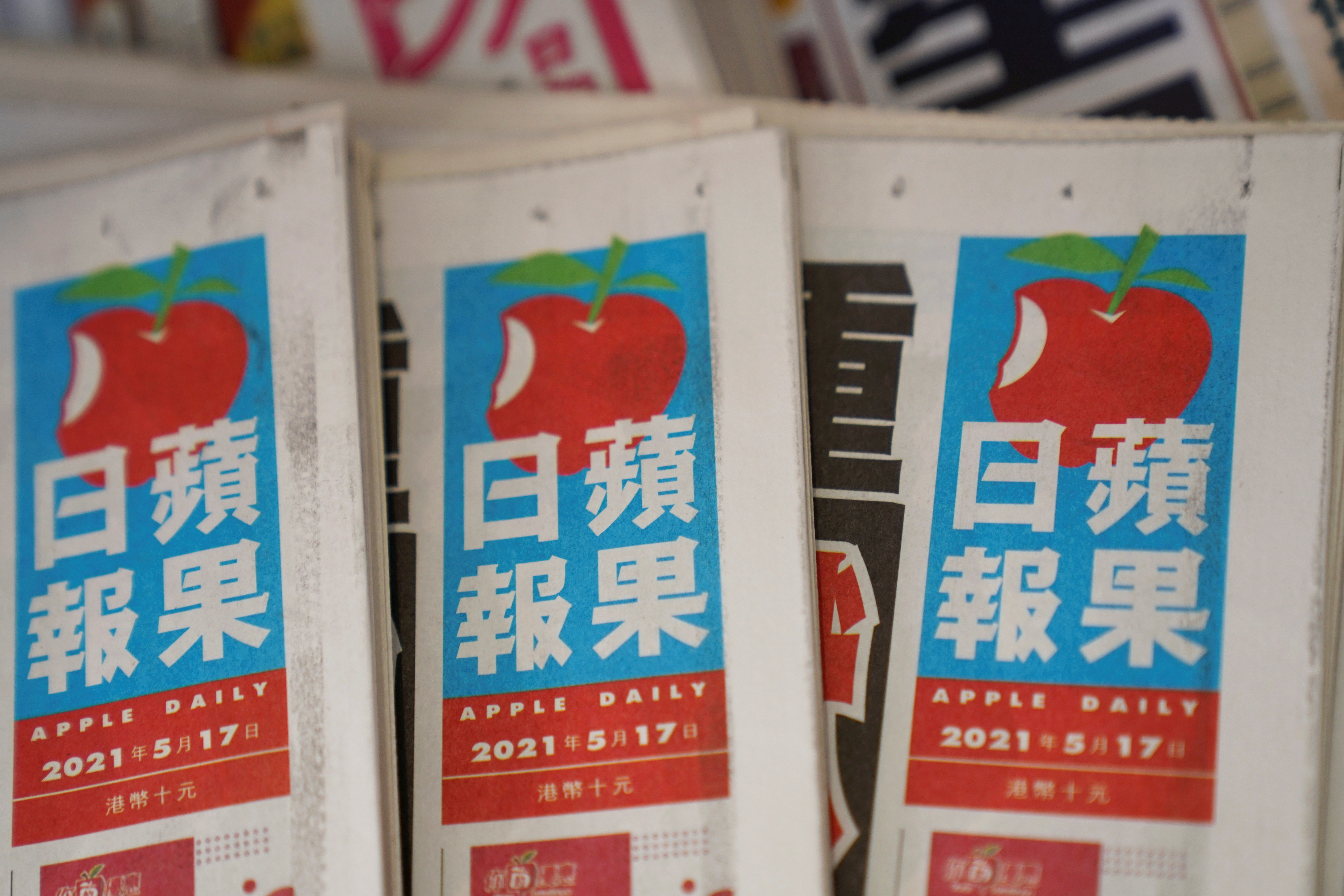 Copies of Next Digital's Apple Daily newspapers are seen at a newsstand in Hong Kong, China May 17, 2021. REUTERS/Lam Yik/File Photo