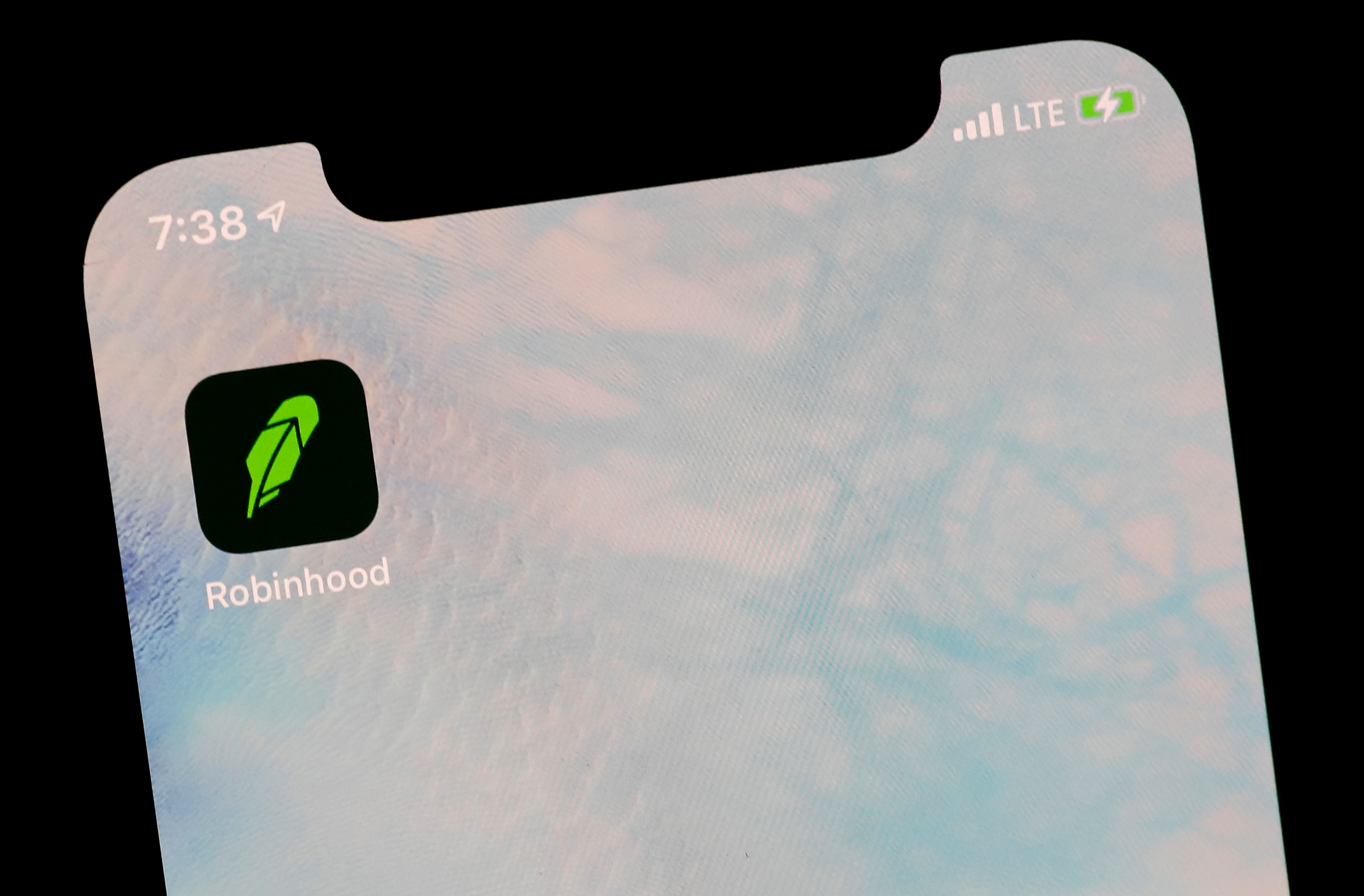 The Robinhood App is displayed on a screen in this photo illustration January 29, 2021. REUTERS/Brendan McDermid/Illustration/File Photo