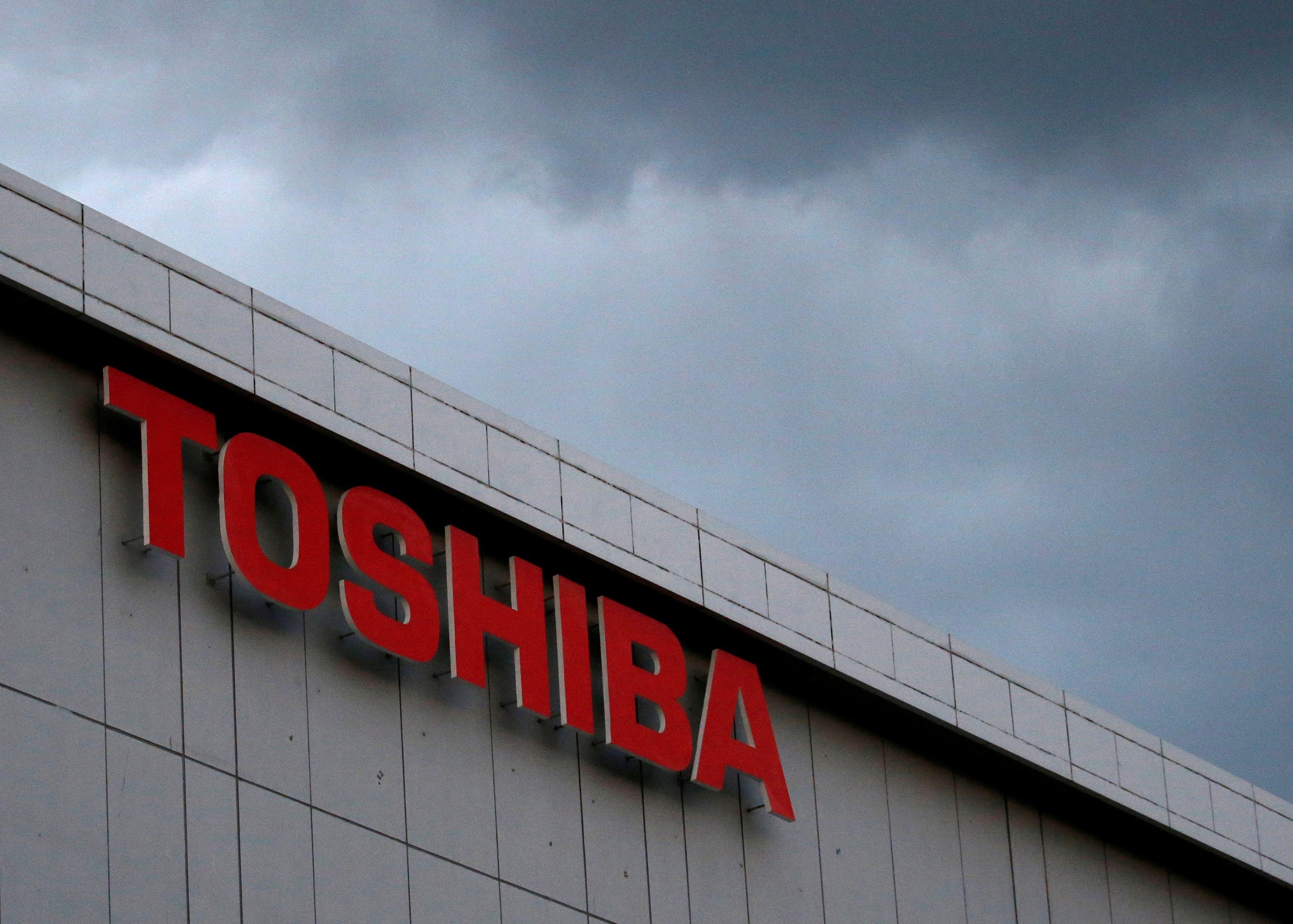 The logo of Toshiba Corp. is seen at the company's facility in Kawasaki, Japan February 13, 2017. REUTERS/Issei Kato