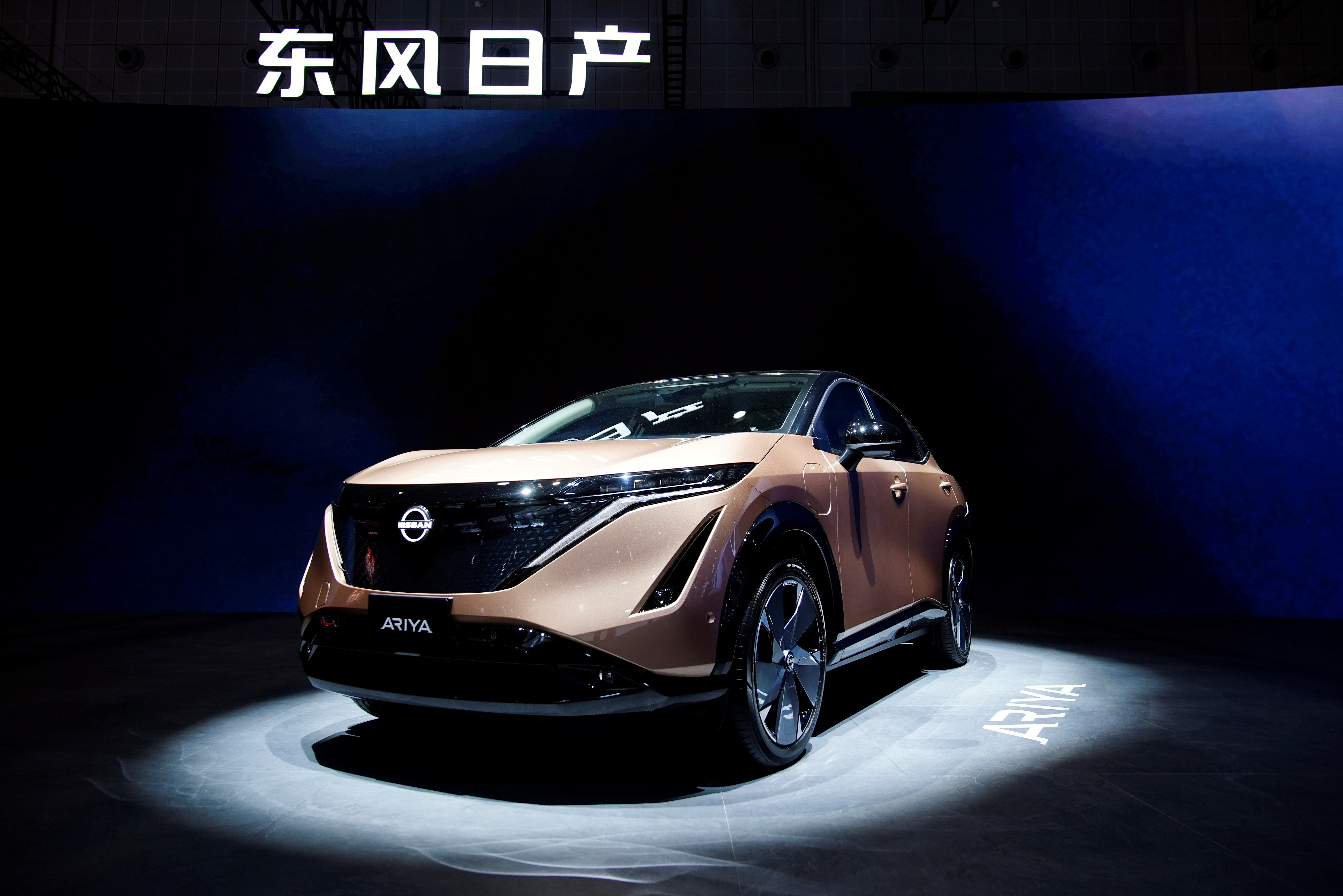 A Nissan Ariya electric vehicle (EV) is seen displayed at the Dongfeng Nissan booth during a media day for the Auto Shanghai show in Shanghai, China April 19, 2021. REUTERS/Aly Song