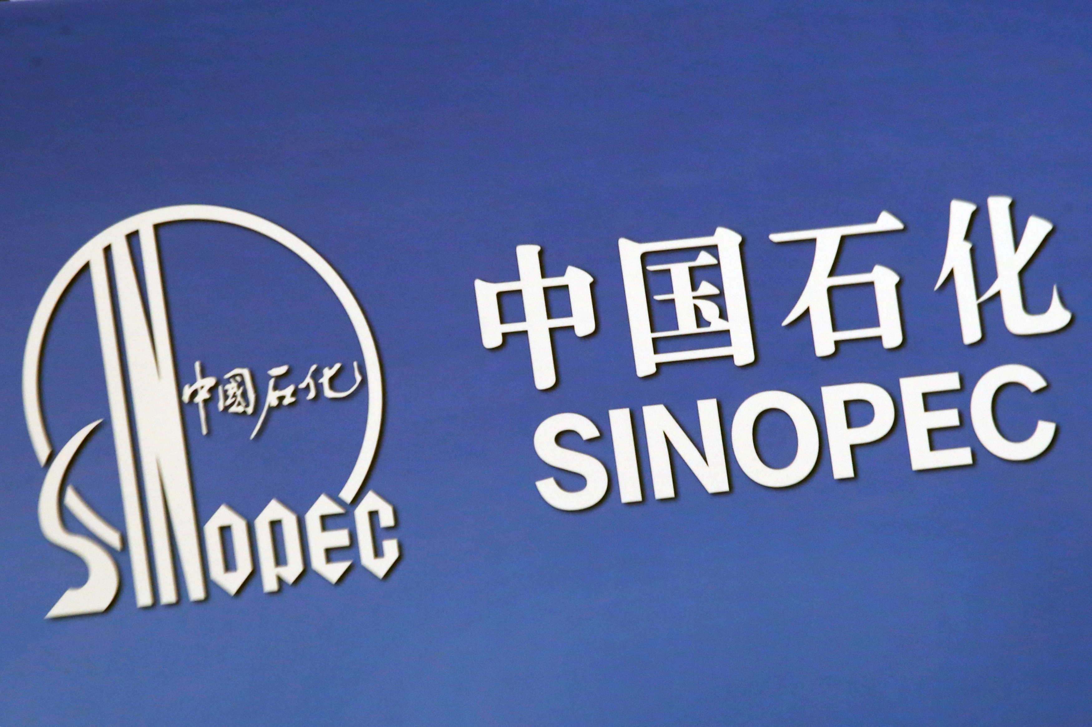 The company logo of China's Sinopec Corp is displayed at a news conference in Hong Kong, China March 26, 2018. REUTERS/Bobby Yip