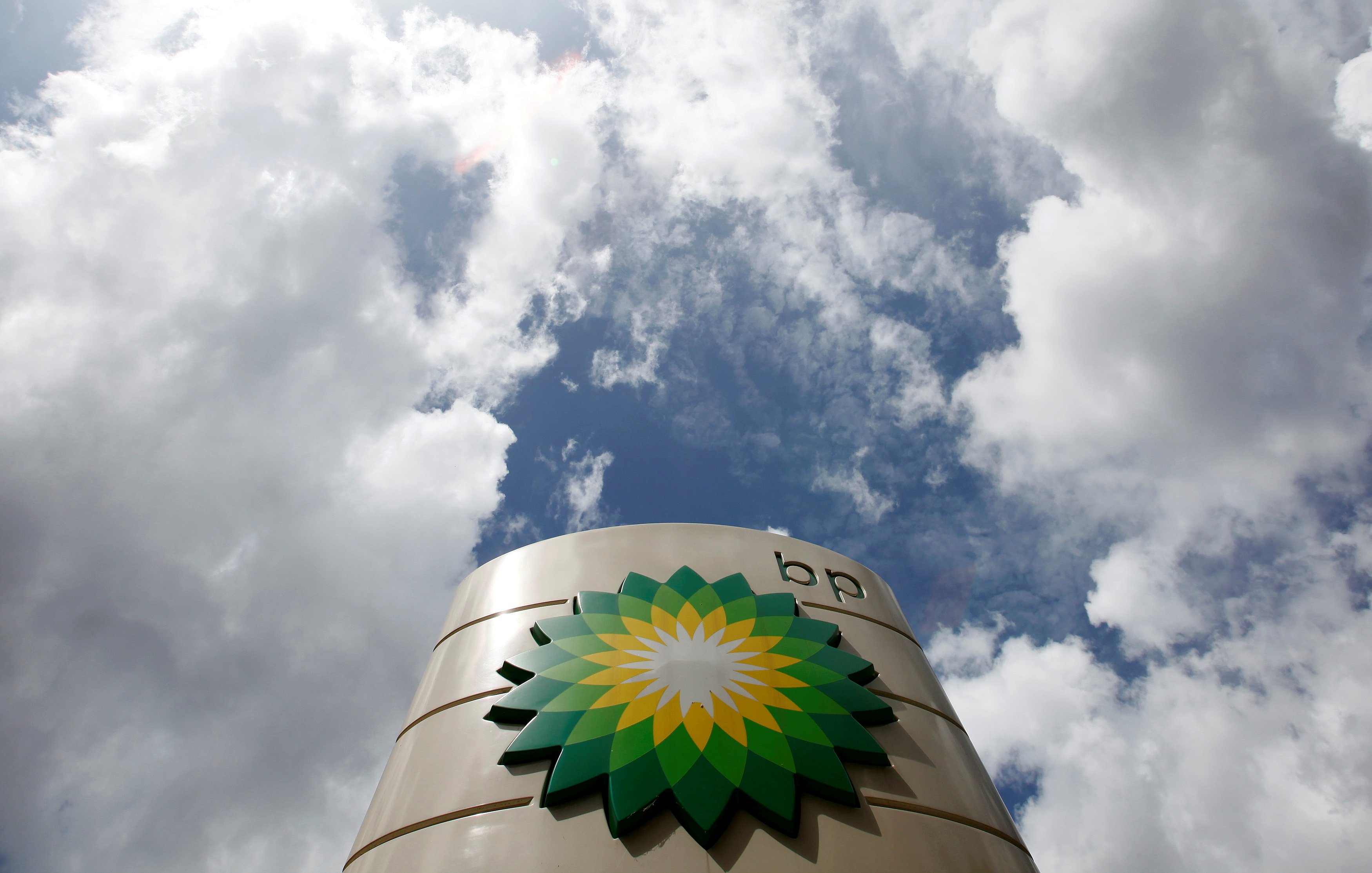 A BP logo is seen at a petrol station in central London July 28, 2009. REUTERS/Stefan Wermuth/File Photo