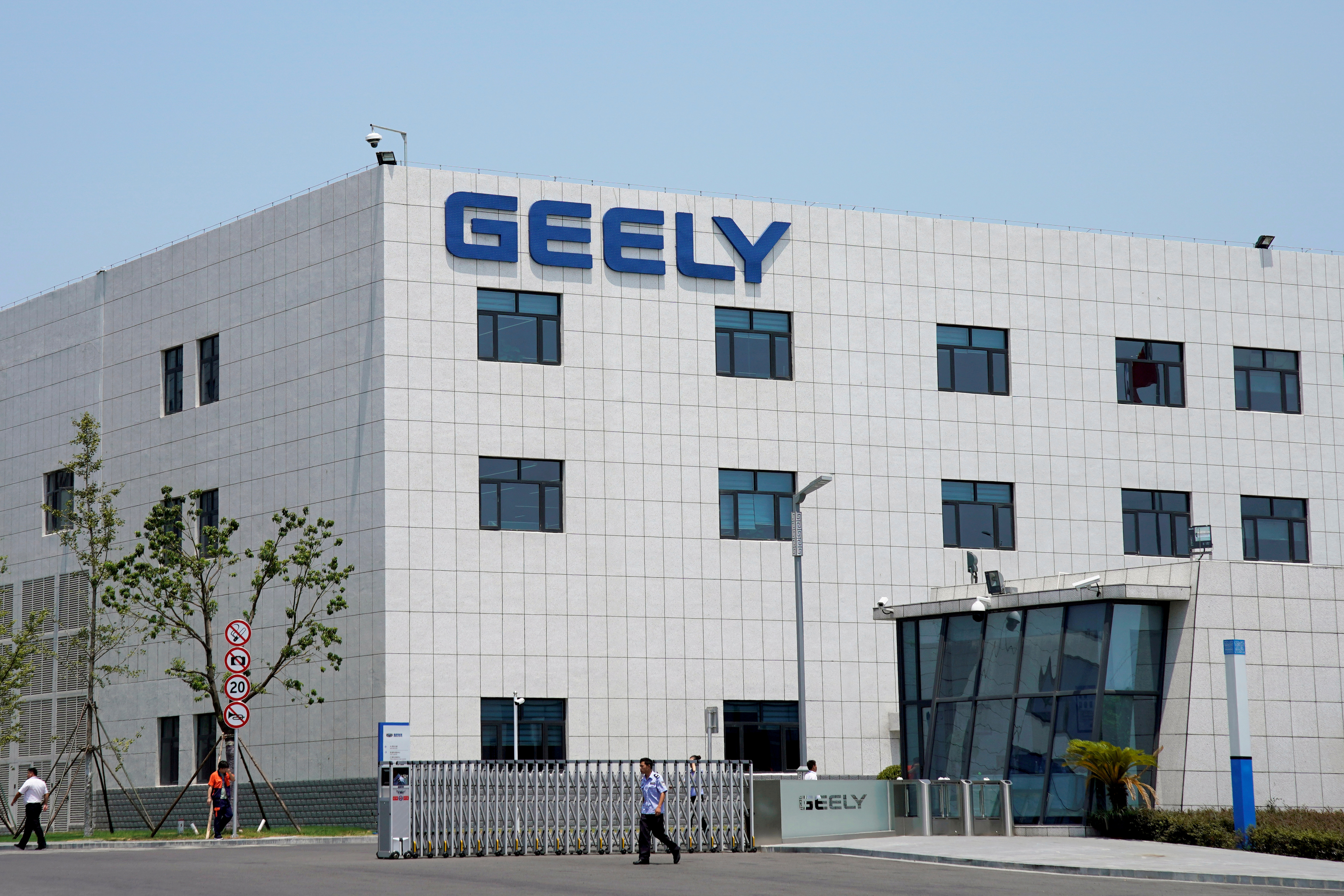A building of the Geely Auto Research Institute is een in Ningbo, Zhejiang province, China August 4, 2017. REUTERS/Aly Song