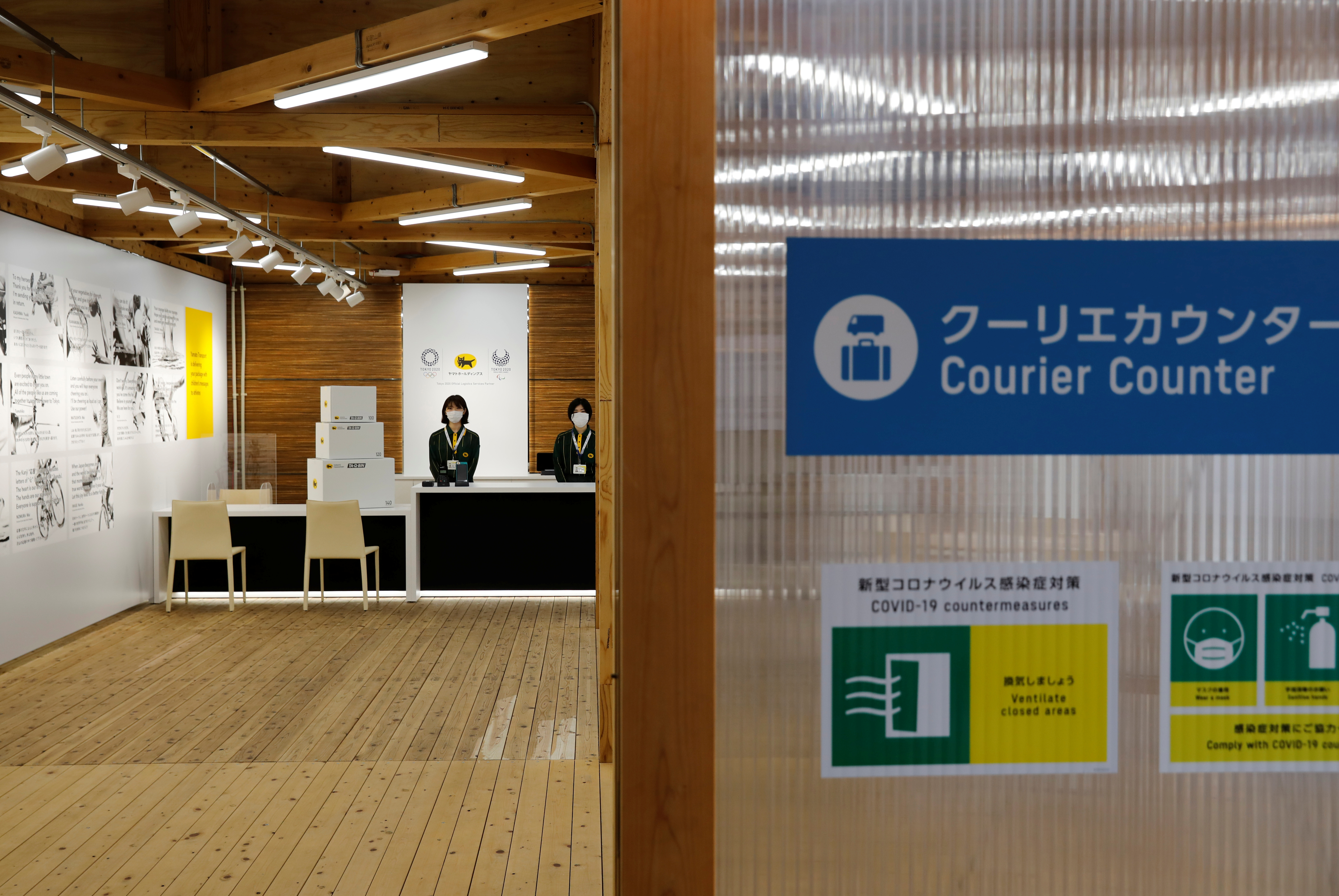 A courier counter at the village plaza of the Tokyo 2020 Olympic and Paralympic Village is pictured in Tokyo, Japan, June 20, 2021.   REUTERS/Kim Kyung-Hoon