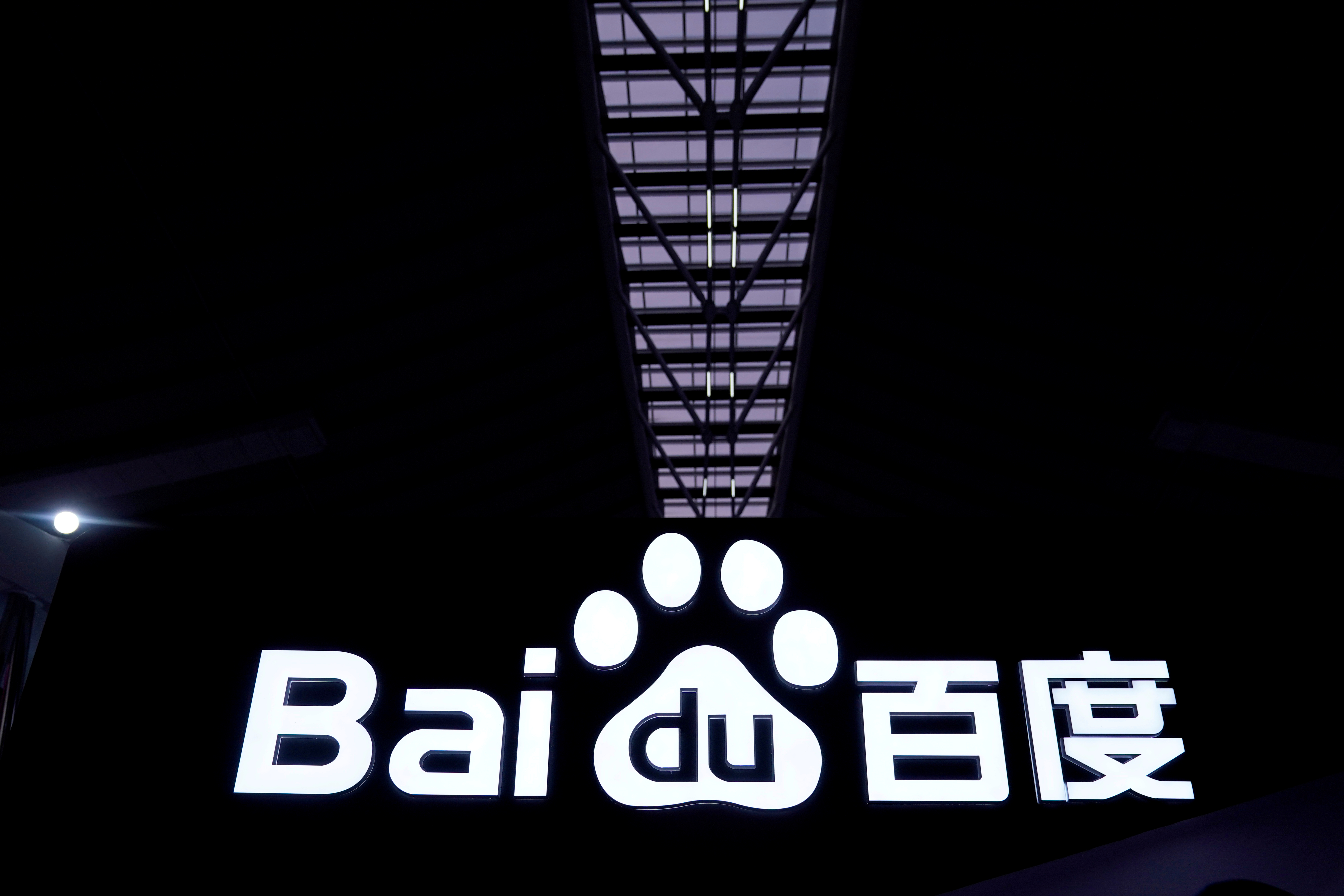 A Baidu sign is seen at the World Internet Conference (WIC) in Wuzhen, Zhejiang province, China, October 20, 2019. REUTERS/Aly Song/File Photo