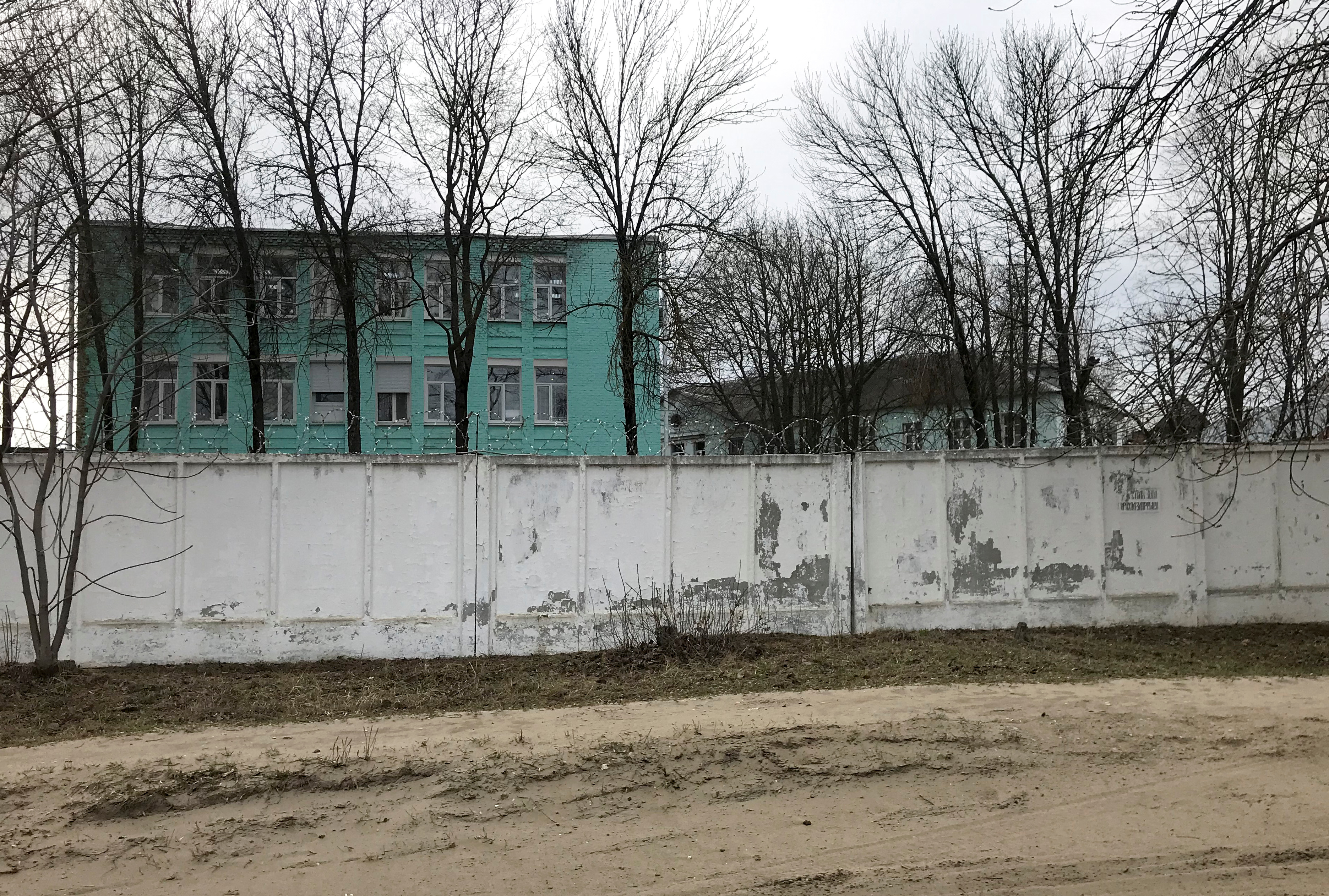 An exterior view shows the IK-3 penal colony, which houses a hospital where jailed Kremlin critic Alexei Navalny was reportedly transferred, in Vladimir, Russia April 19, 2021. Alexei Liptser, a lawyer for Navalny, said the hunger-striking opposition politician was earlier transferred to a prison hospital at a penal colony in the town of Vladimir following a decision by authorities. REUTERS/Alexander Reshetnikov