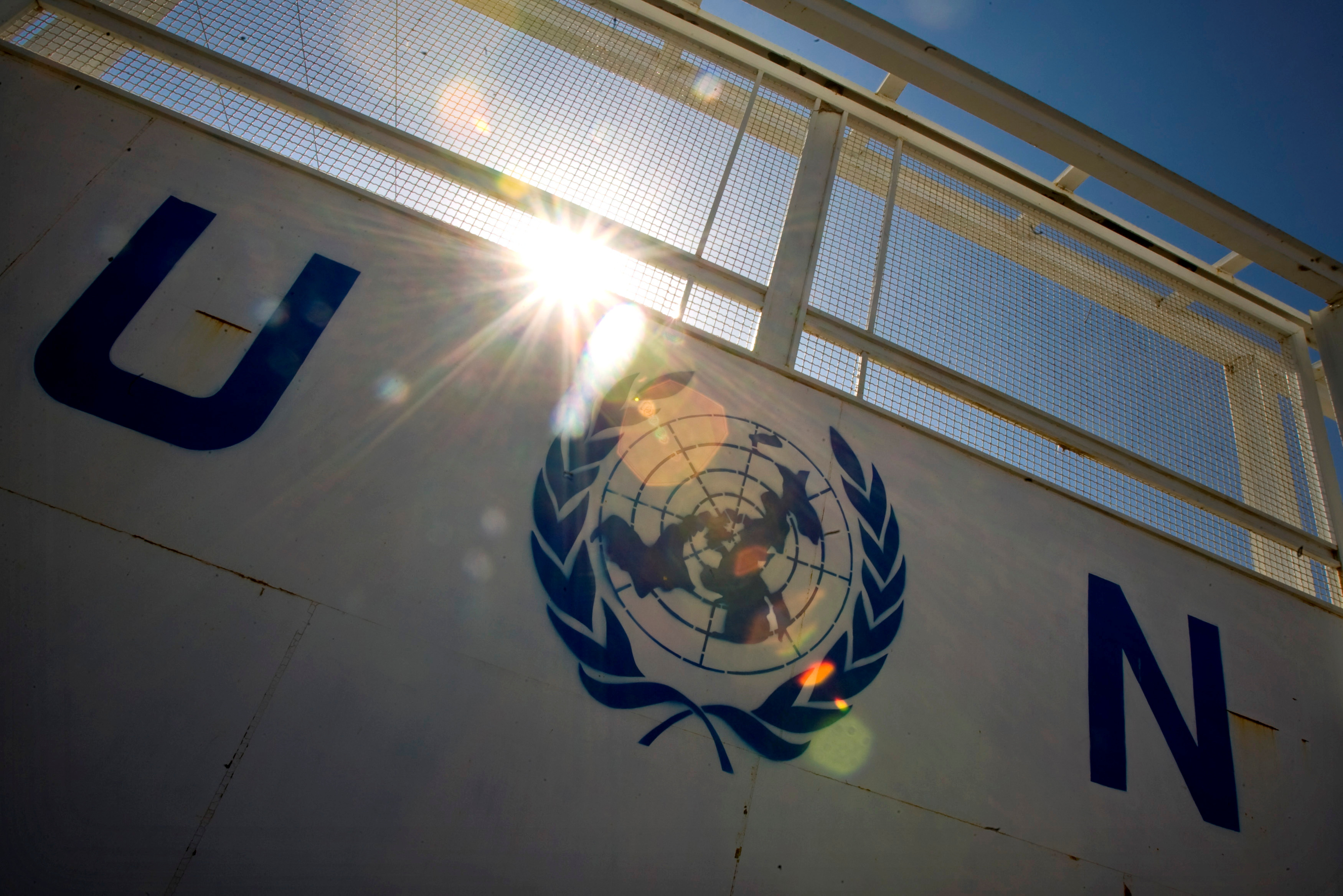 A view of an entrance of the United Nations multi-agency compound near Herat November 5, 2009. REUTERS/Morteza Nikoubazl/