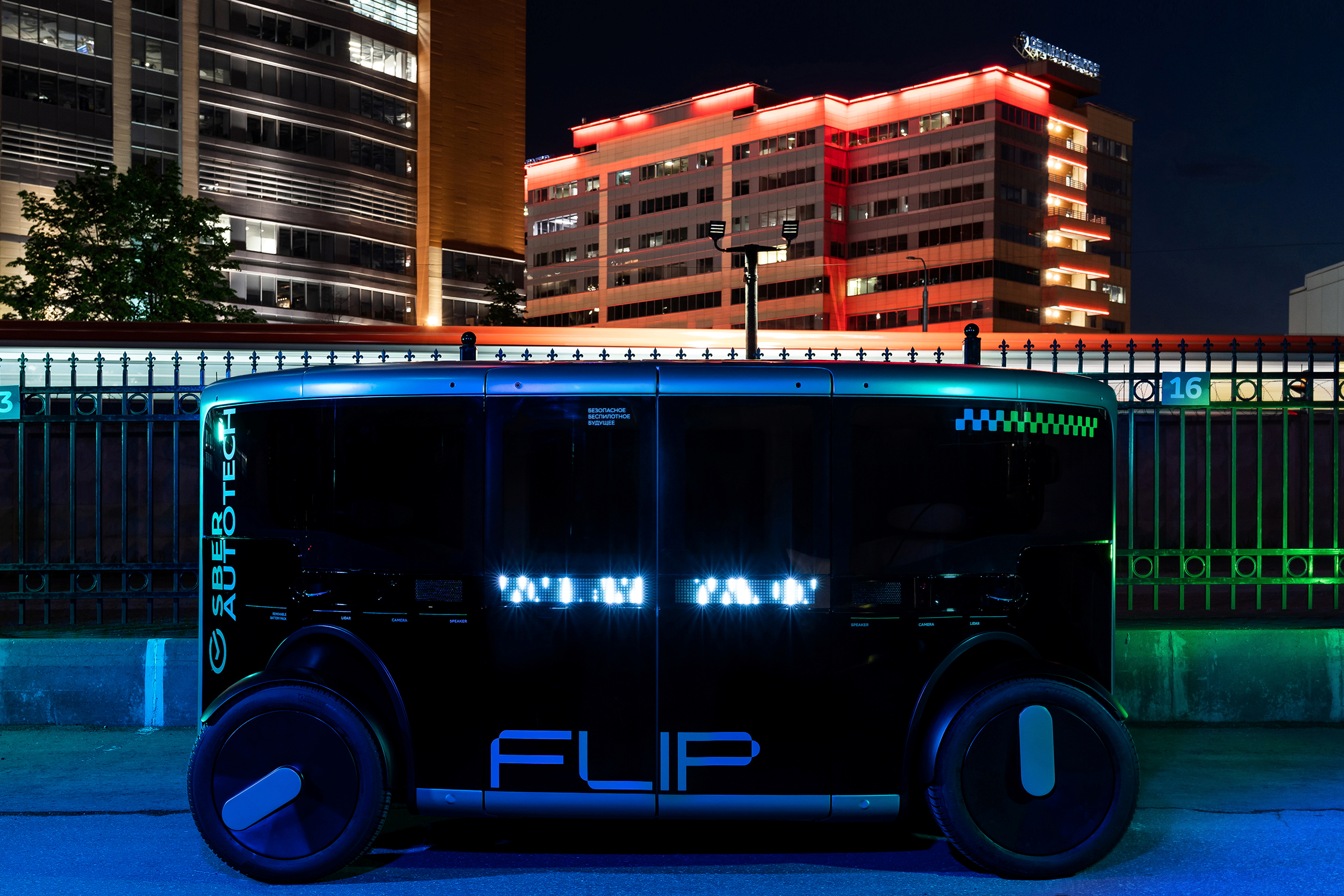 FLIP, a fully self-driving vehicle developed by Sberbank, is seen in this handout image released on May 27, 2021. Courtesy of Sberbank/Handout via REUTERS
