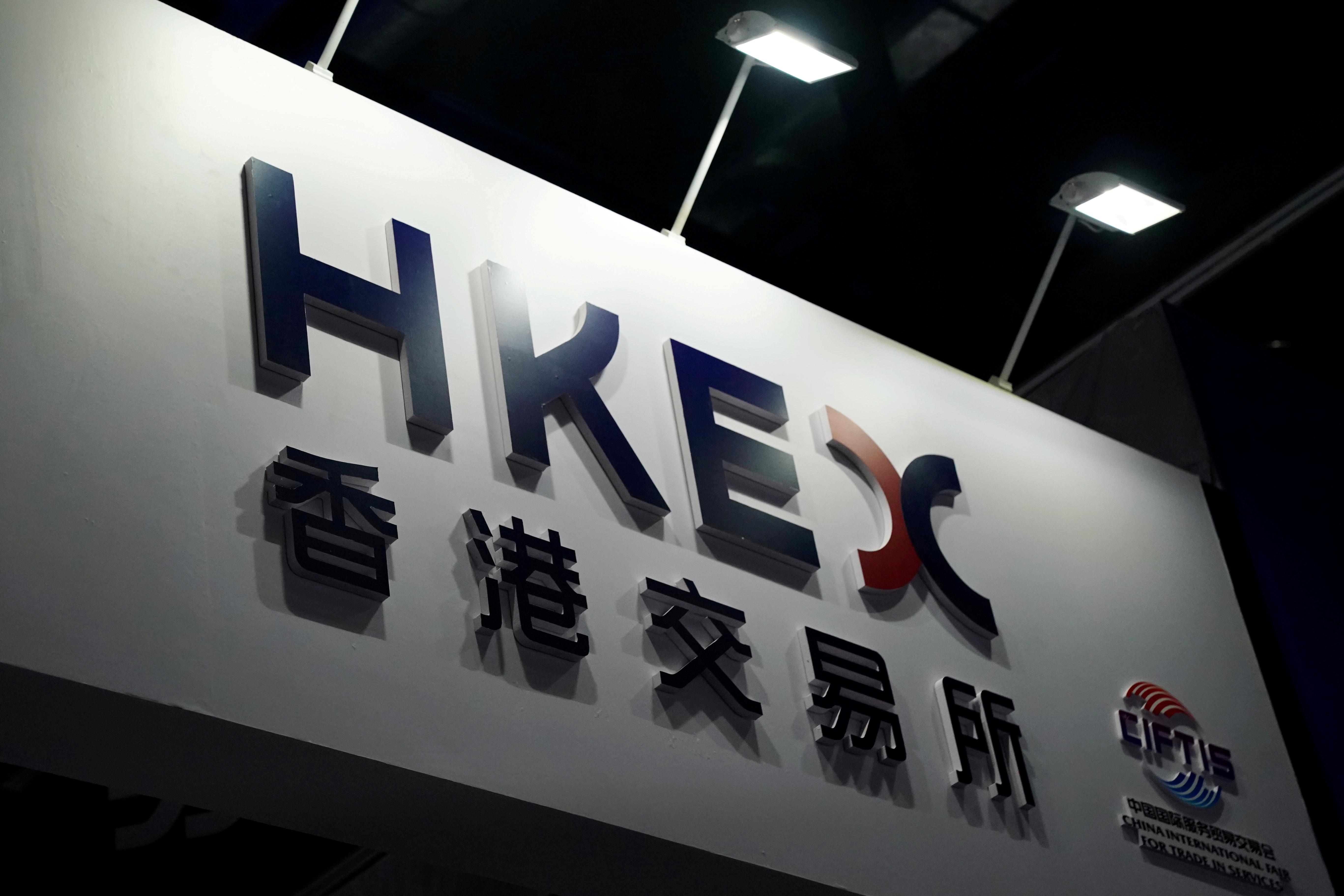 A Stock Exchange of Hong Kong (HKEX) logo in Beijing, China September 4, 2020. REUTERS/Tingshu Wang
