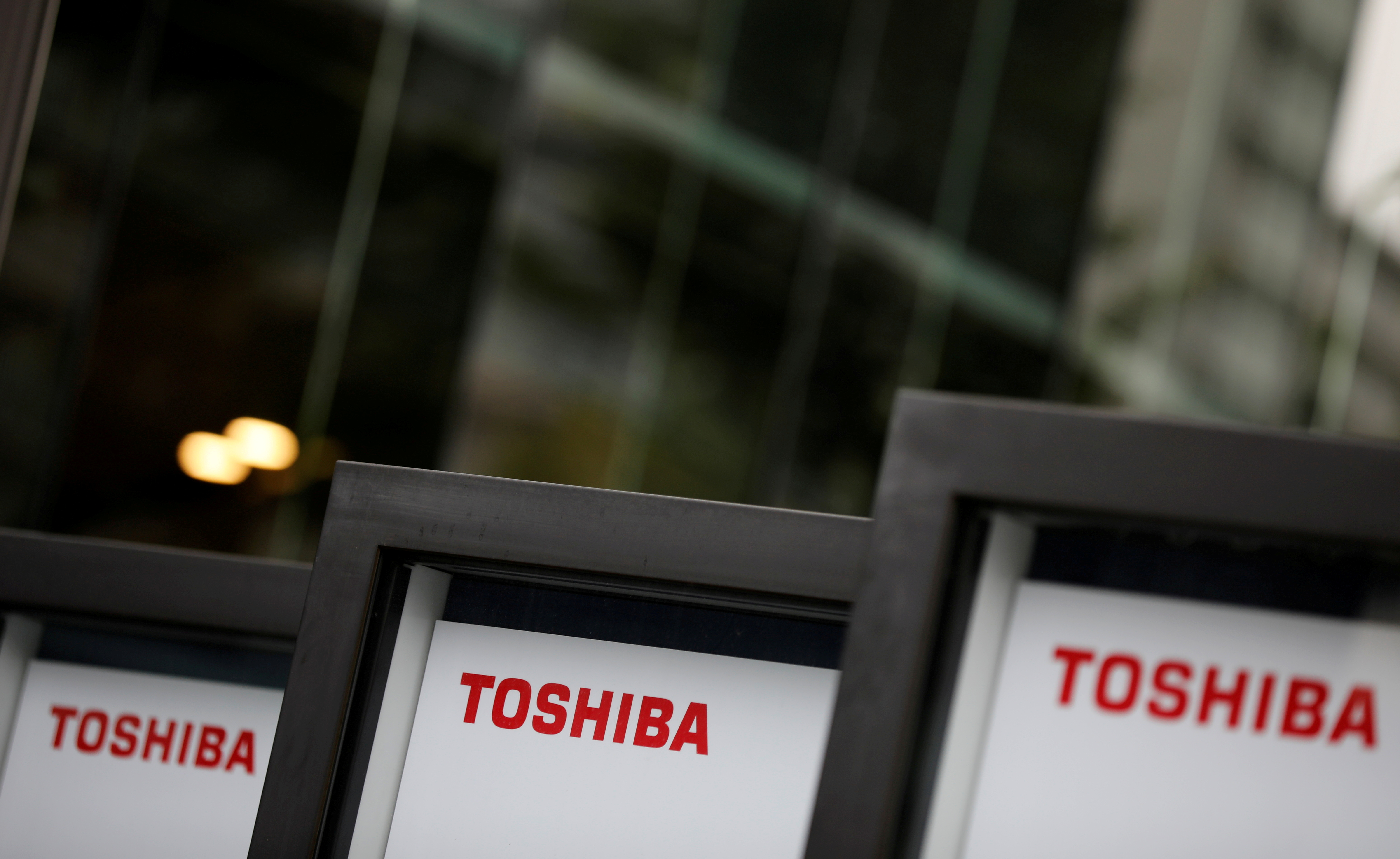 Toshiba logos are pictured at Toshiba Corp's annual general meeting  in Tokyo, Japan, June 25, 2021.   REUTERS/Kim Kyung-Hoon/File Photo