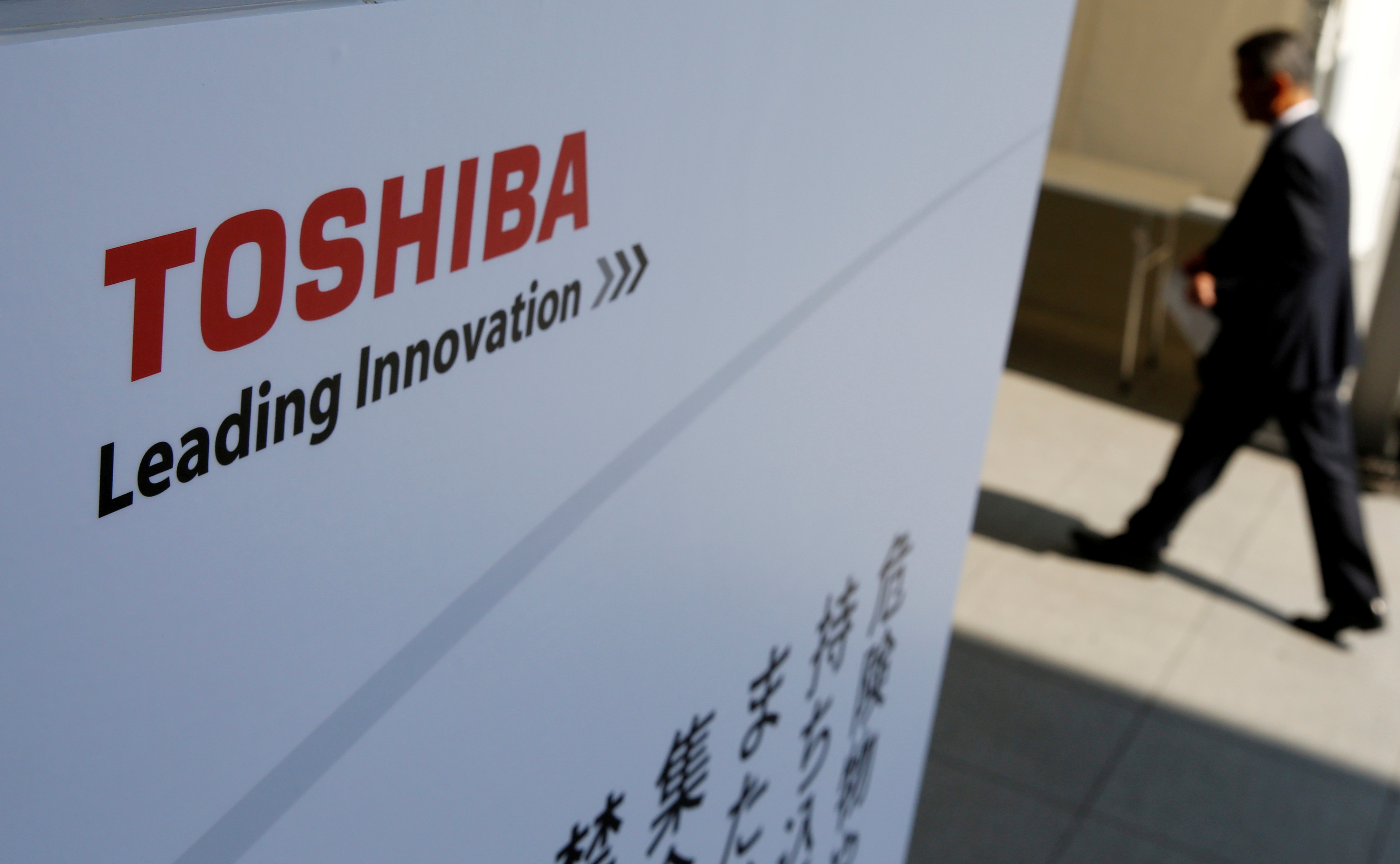 The logo of Toshiba is seen as a shareholder arrives at an extraordinary shareholders meeting in Chiba, Japan, March 30, 2017. REUTERS/Toru Hanai/File Photo