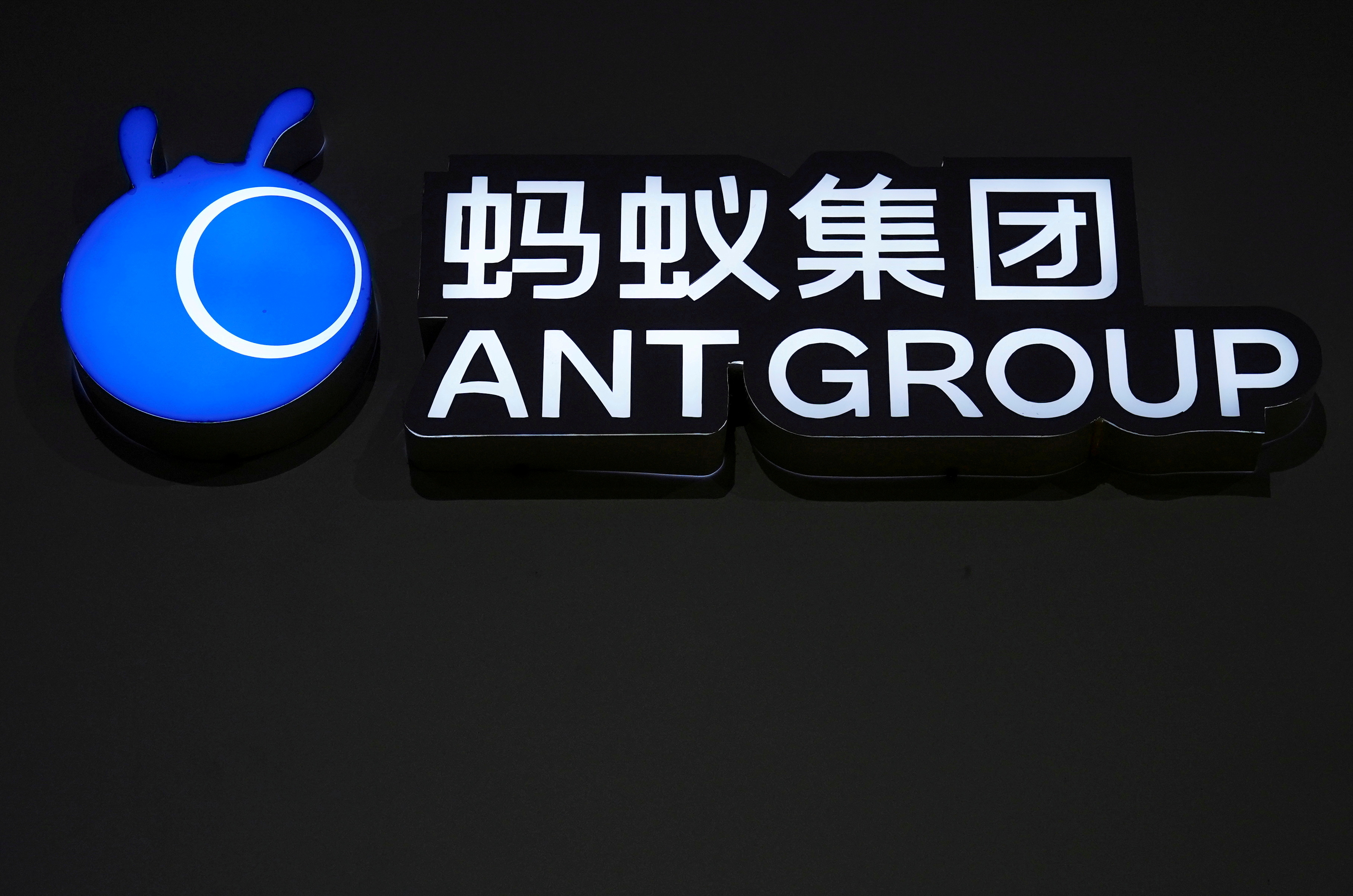 A sign of Ant Group is seen during the World Internet Conference in Wuzhen, Zhejiang province, China, Nov. 23, 2020. REUTERS/Aly Song/File Photo