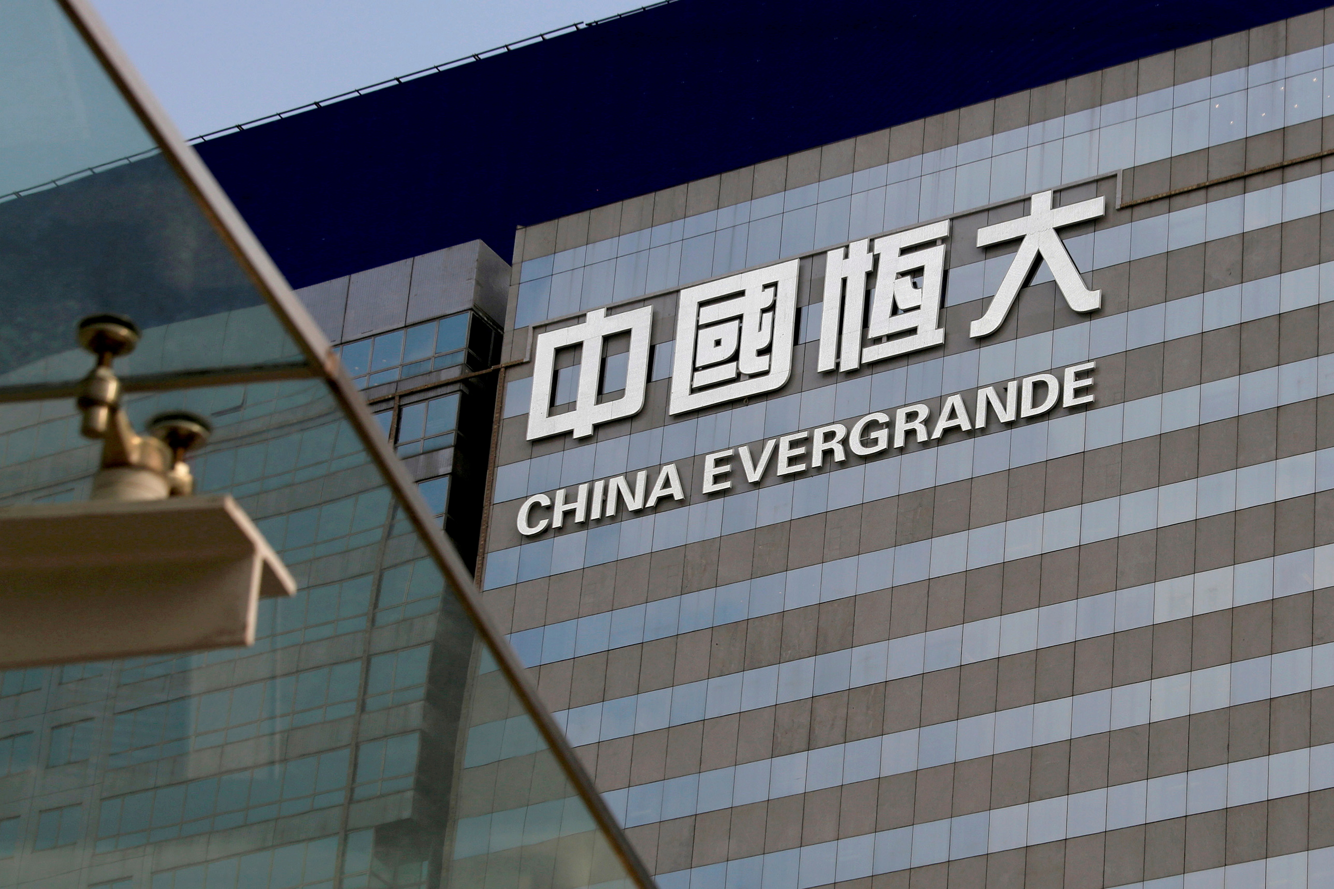 An exterior view of China Evergrande Centre in Hong Kong, China March 26, 2018.