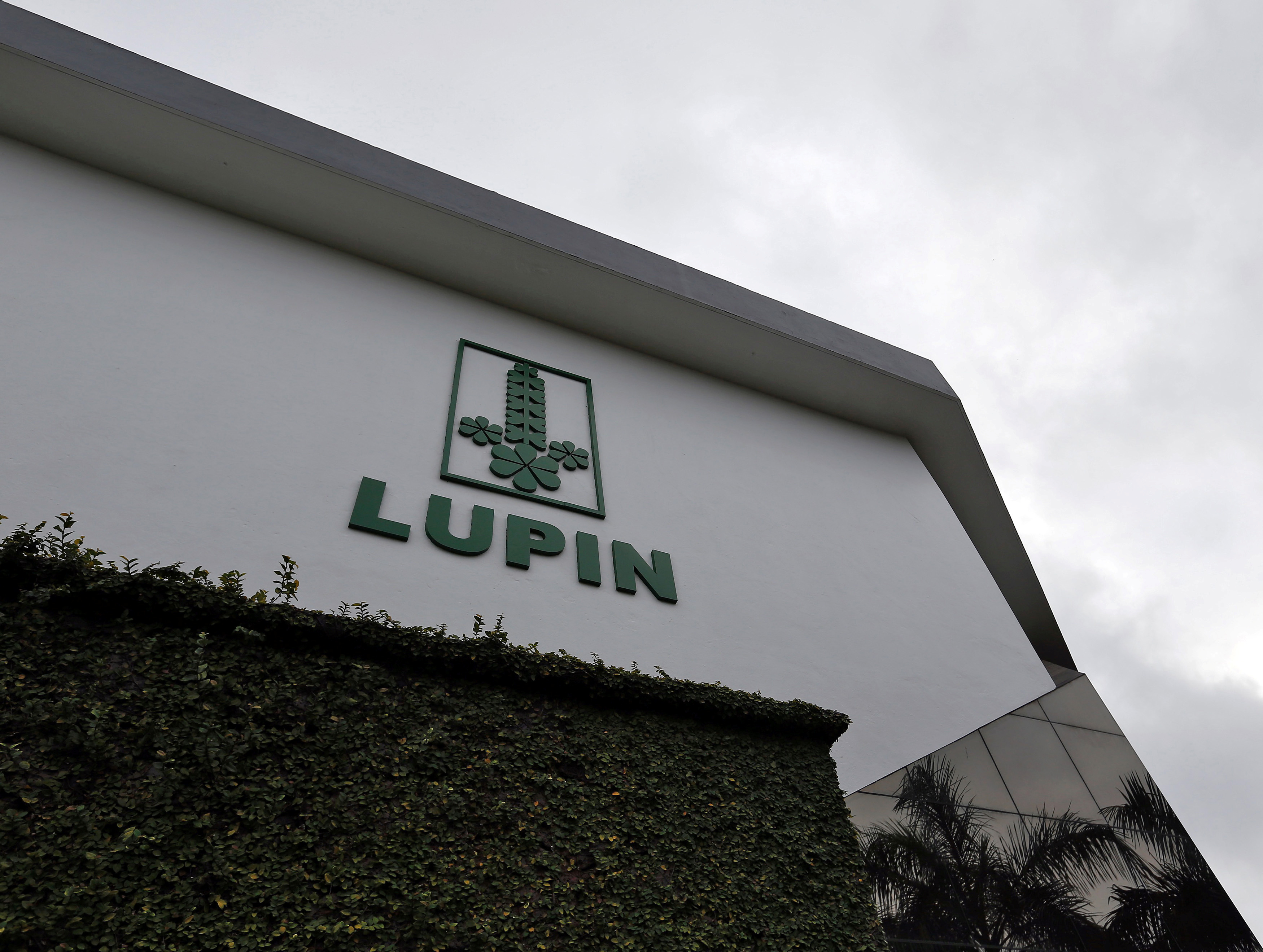 The logo of Lupin, India's No. 2 drugmaker, is seen on the facade of its pharmaceutical plant in Verna, in the western state of Goa, India, June 9, 2017. Picture taken June 9, 2017. REUTERS/Danish Siddiqui