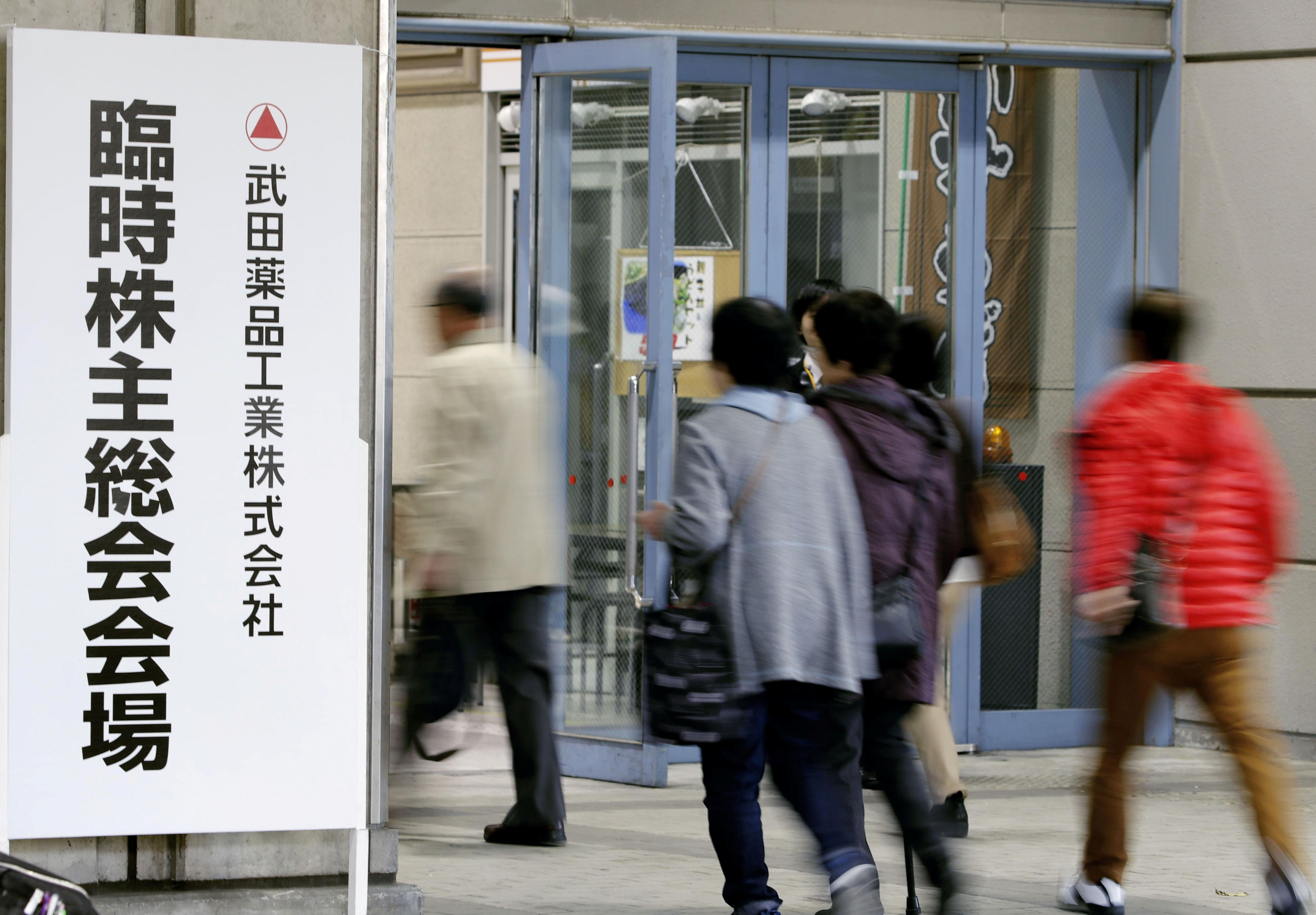 Shareholders of Takeda Pharmaceutical enter the venue of their shareholders' meeting in Osaka, Japan, in this photo taken by Kyodo December 5, 2018.  Mandatory credit Kyodo/via REUTERS