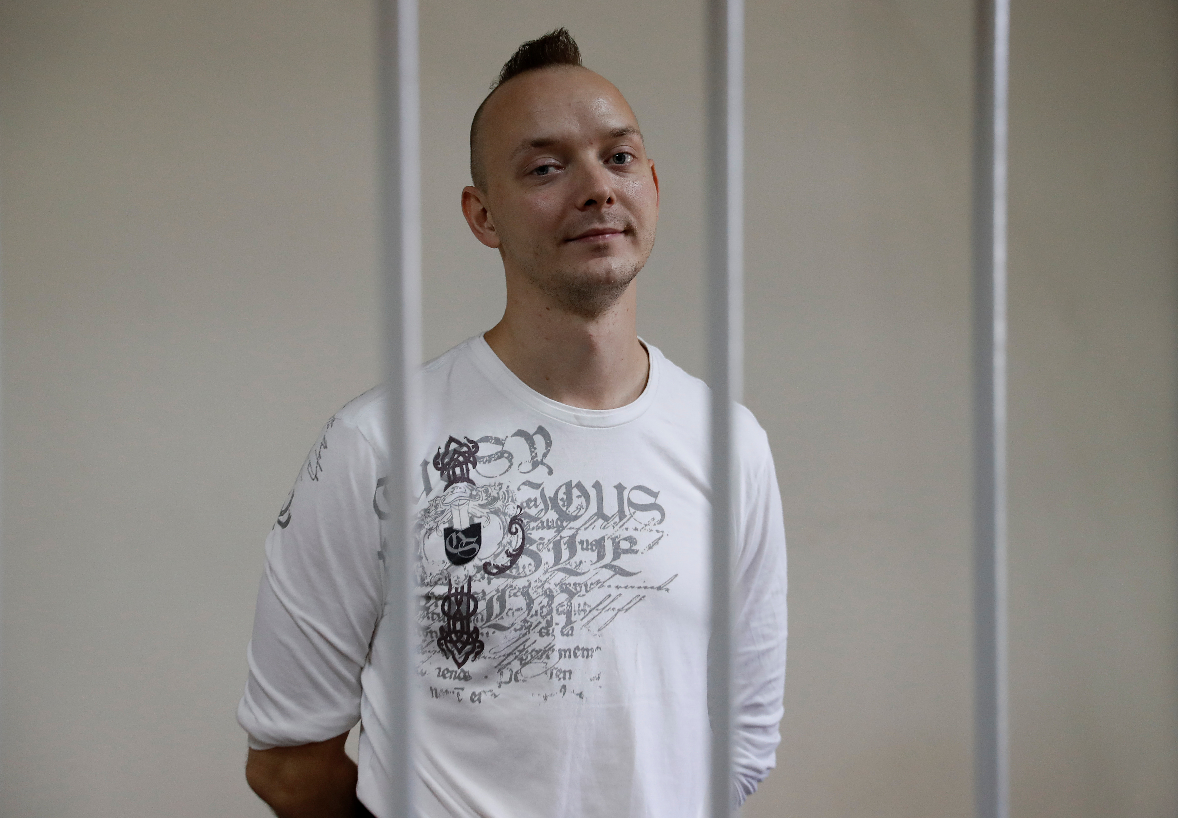 Ivan Safronov, a former journalist and an aide to the head of Russia