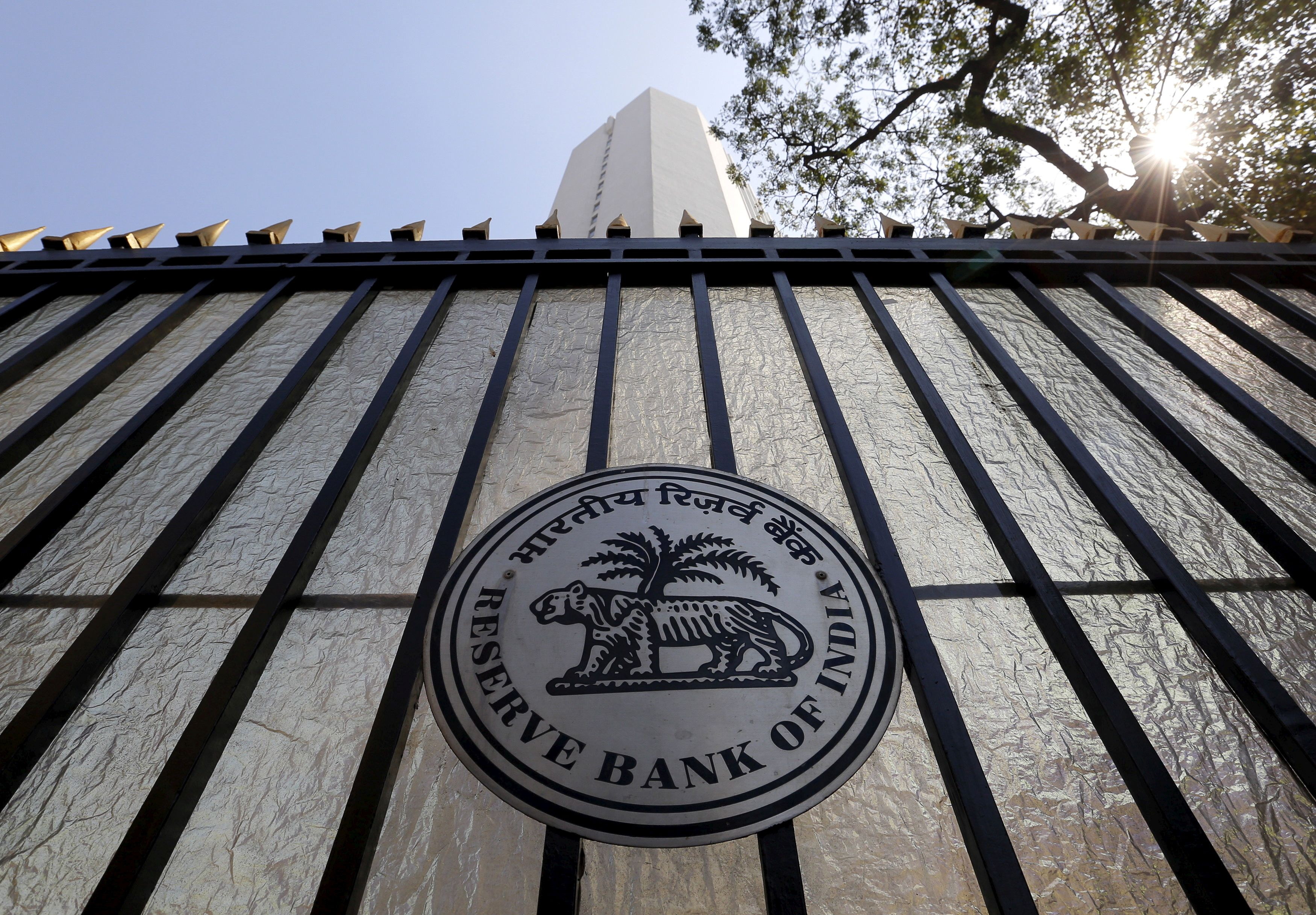 The Reserve Bank of India seal is pictured on a gate outside the RBI headquarters in Mumbai, India, February 2, 2016. REUTERS/Danish Siddiqui