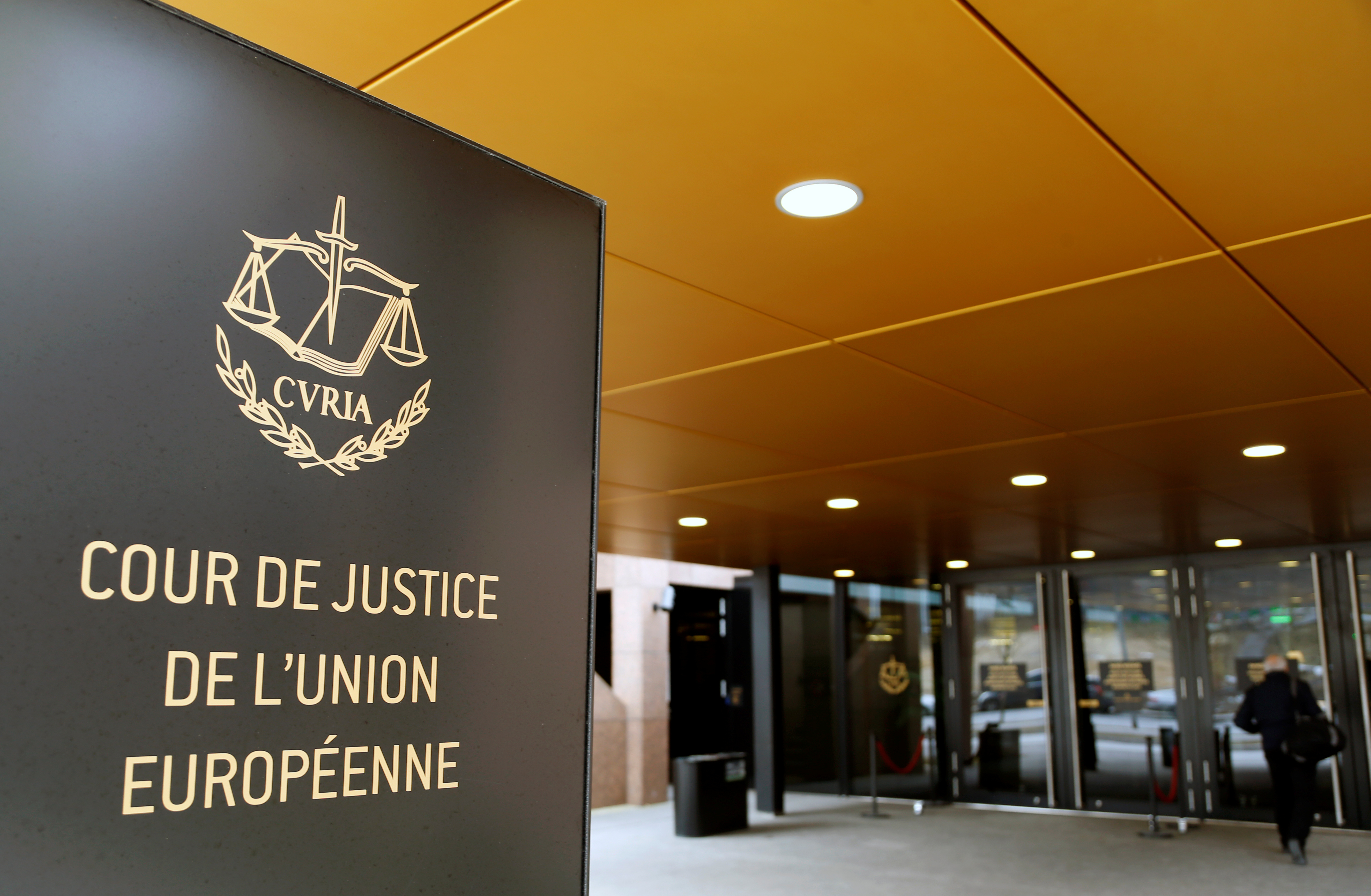 The entrance of the European Court of Justice is pictured in Luxembourg, January 26, 2017. PREUTERS/Francois Lenoir