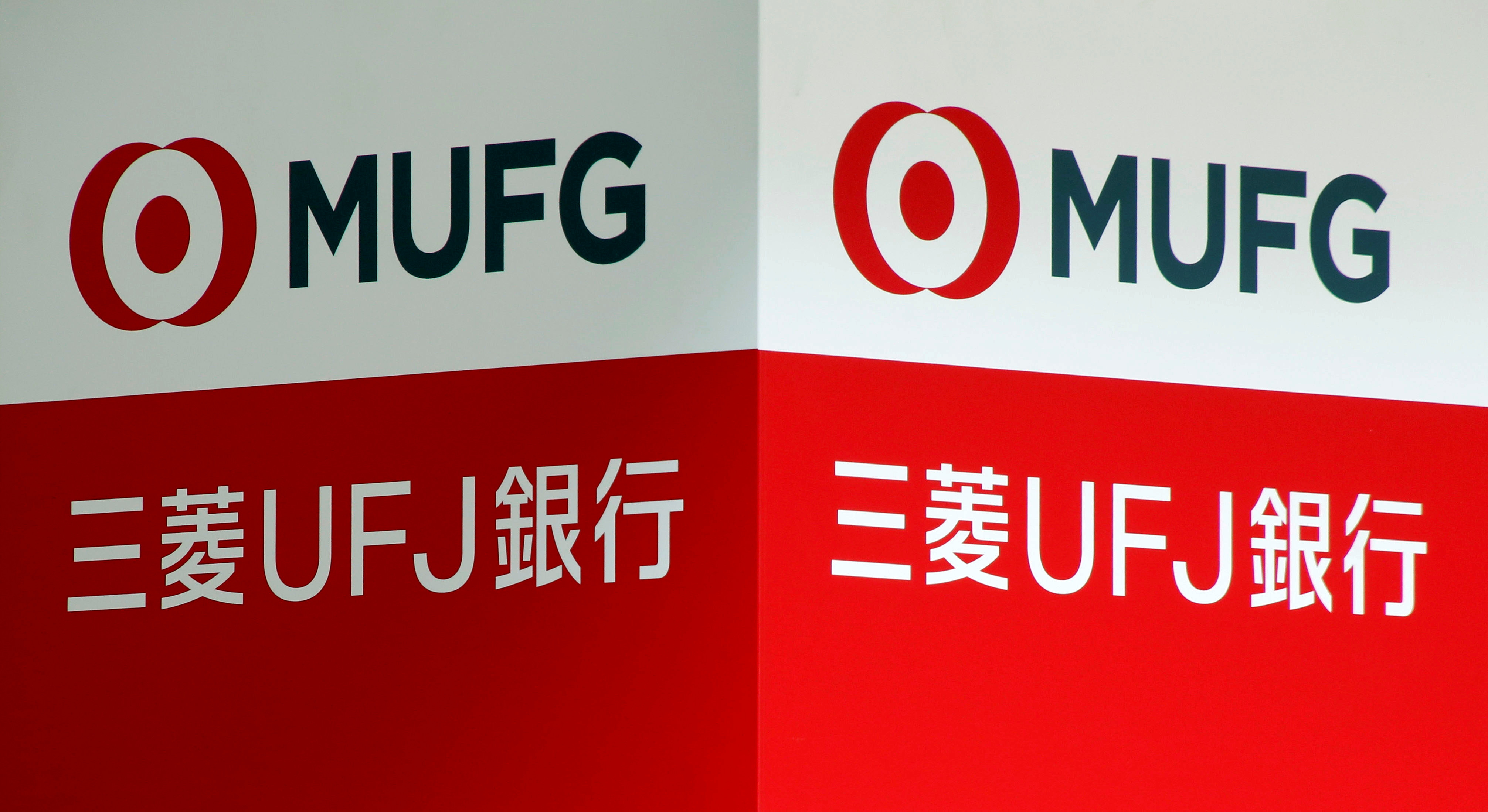 A signboard of MUFG Bank is seen in Tokyo, Japan April 3, 2018. REUTERS/Toru Hanai