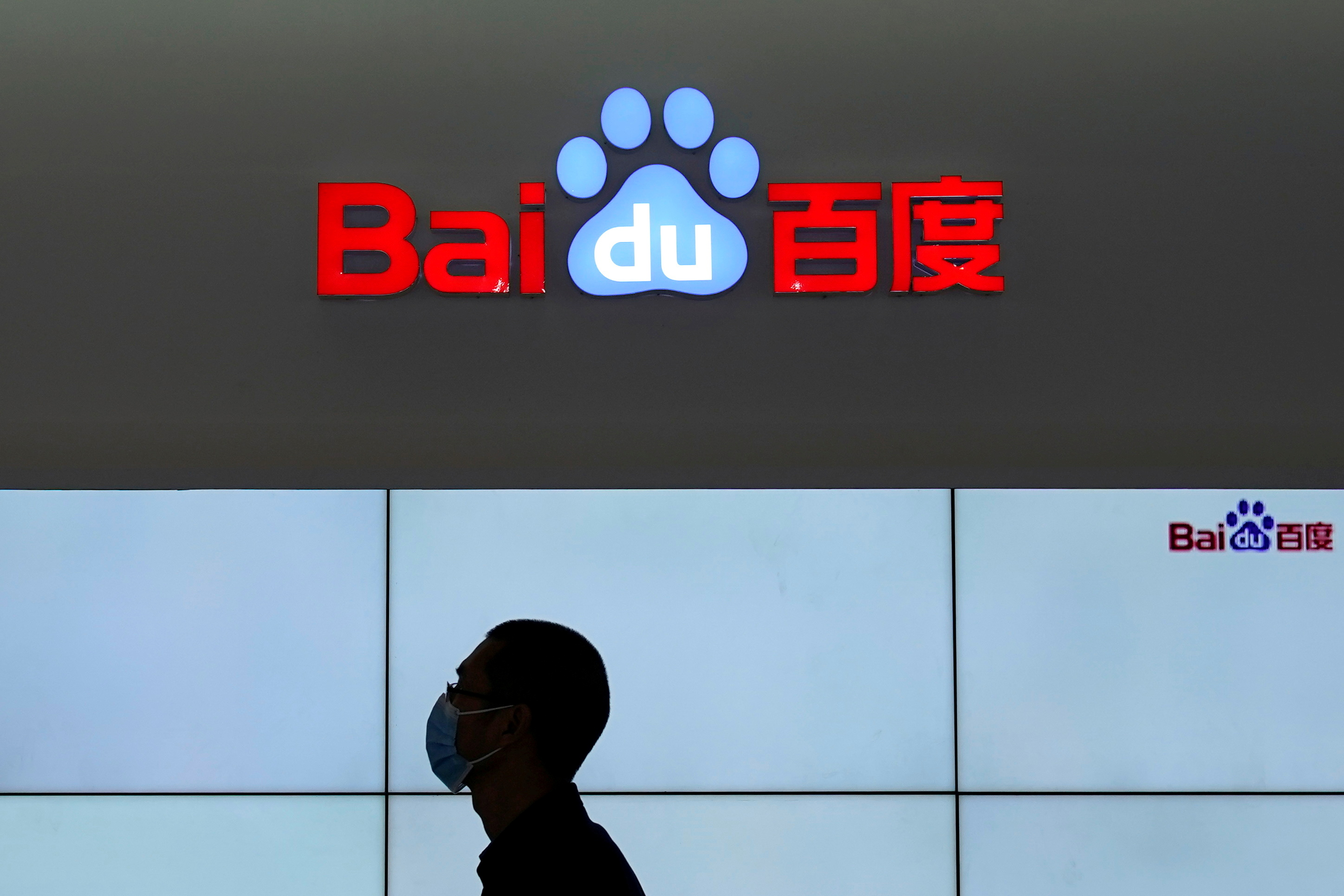 A logo of Baidu is seen during the World Internet Conference (WIC) in Wuzhen, Zhejiang province, China, November 23, 2020. REUTERS/Aly Song