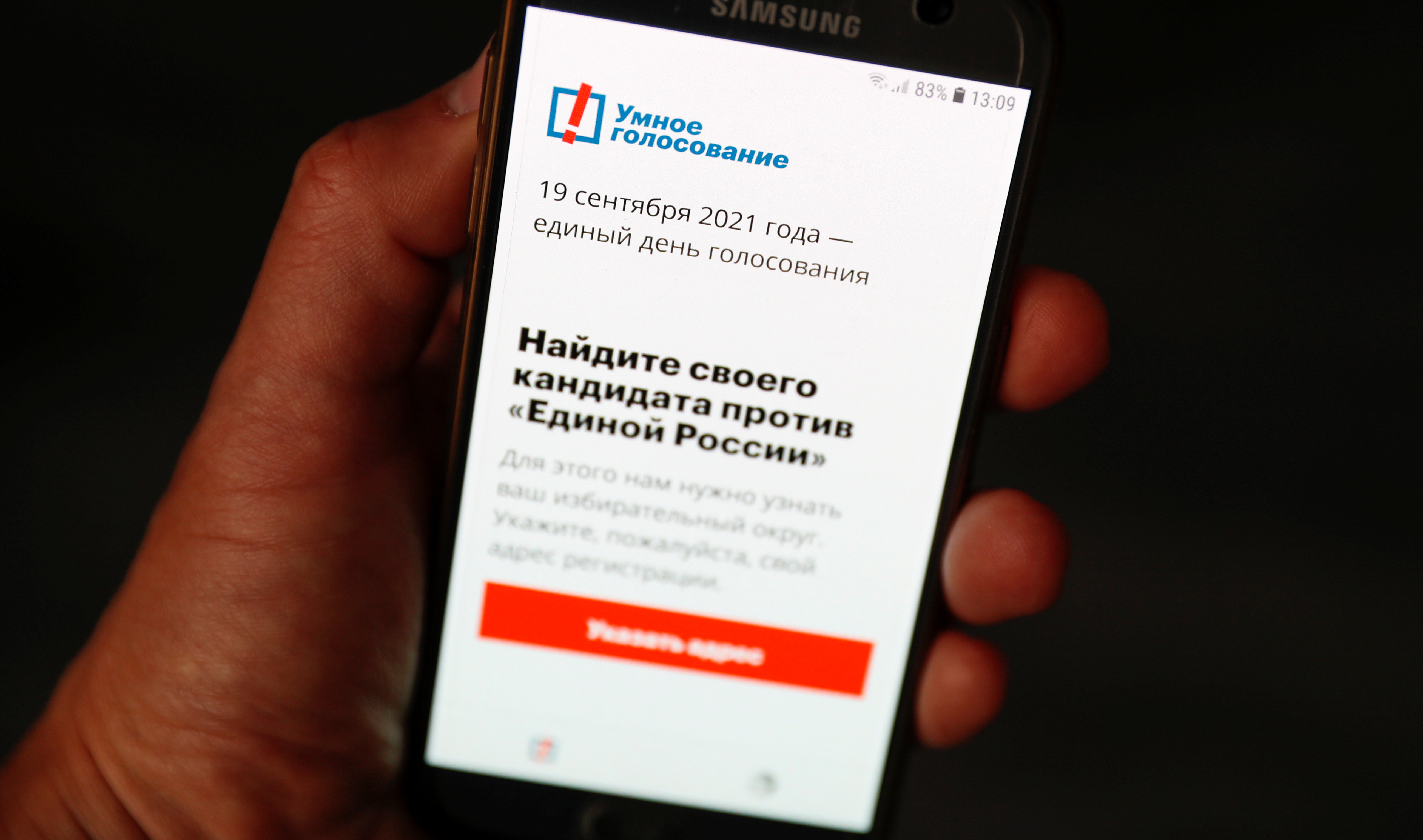 The Russian opposition politician Alexei Navalny's Smart Voting app is seen on a phone, in Moscow, Russia September 16, 2021.  REUTERS/Shamil Zhumatov