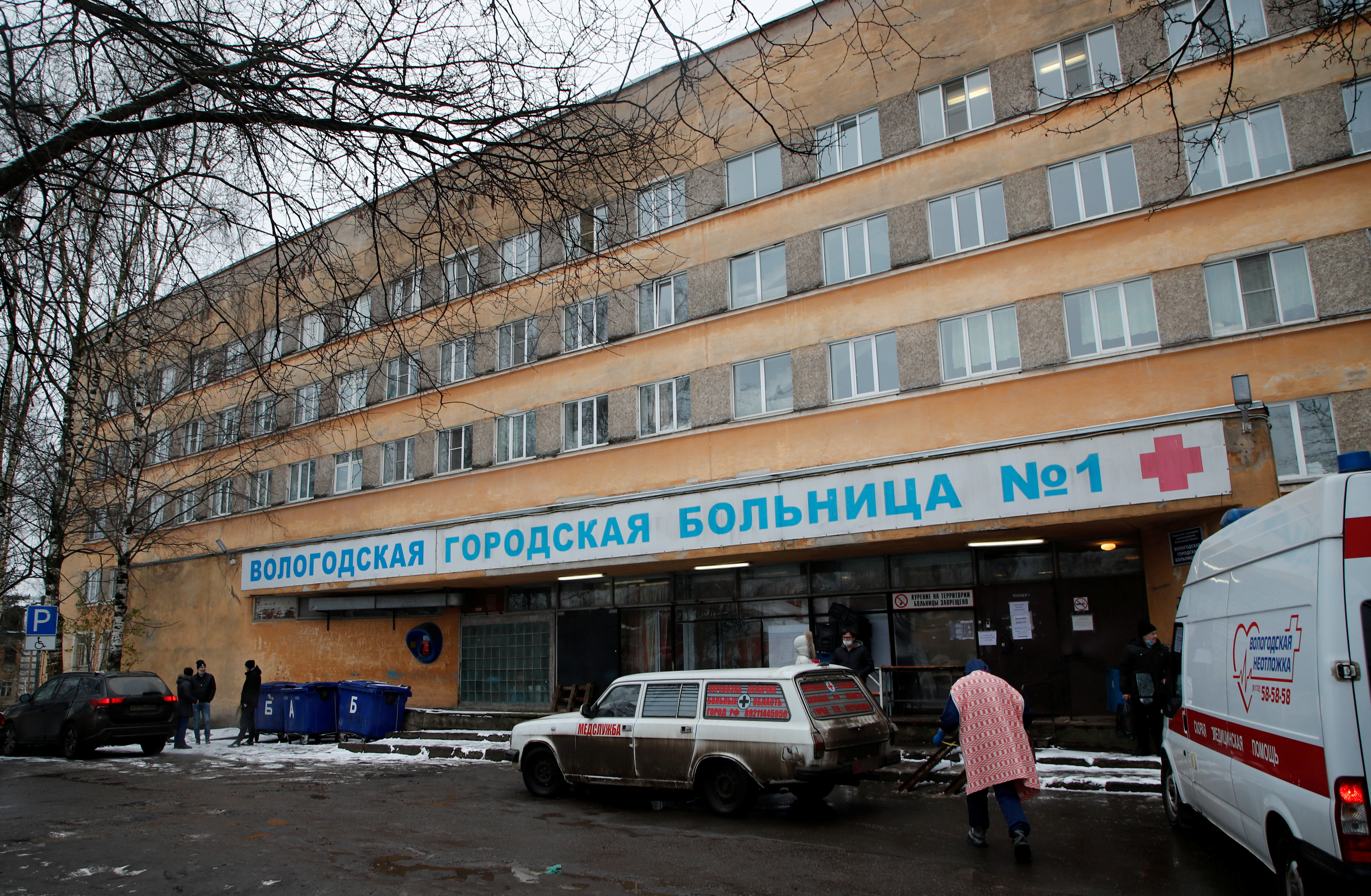 A view shows the Vologda City Hospital Number 1, where patients suffering from the coronavirus disease (COVID-19) are treated, in Vologda, Russia November 24, 2020. REUTERS/Anton Vaganov/File Photo