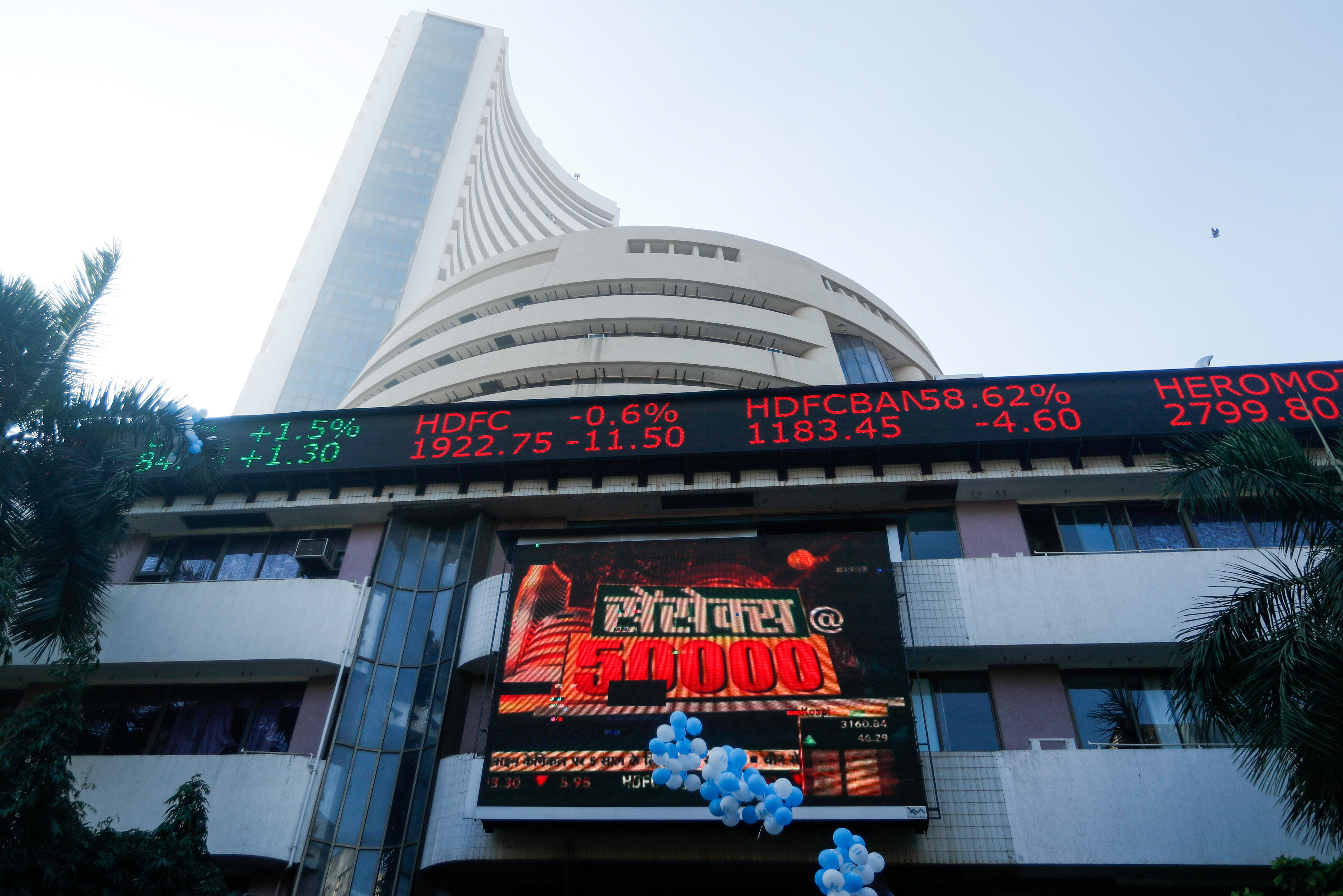 A general view of the Bombay Stock Exchange (BSE) in Mumbai, India, January 21, 2021. REUTERS/Francis Mascarenhas