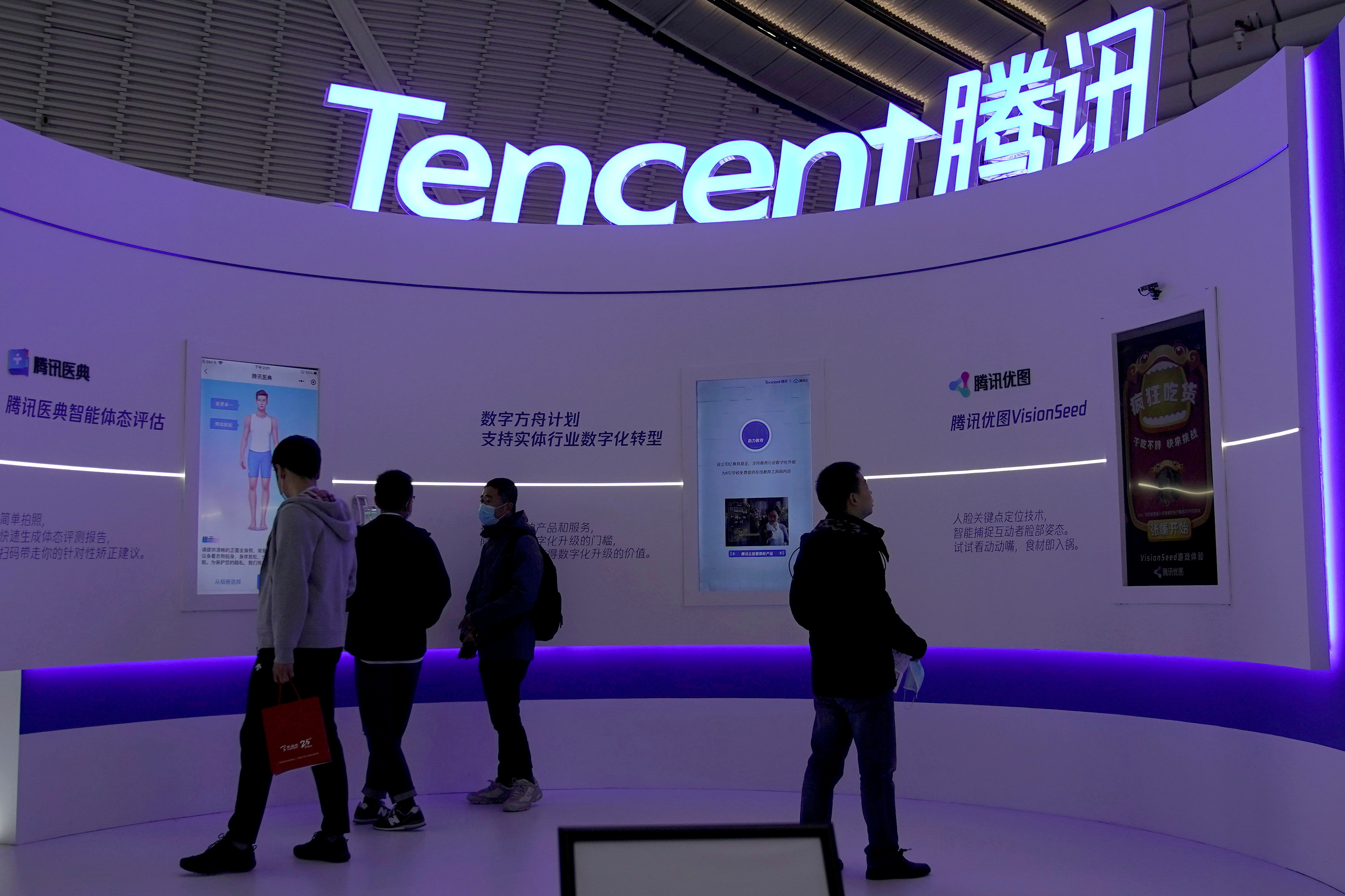 A logo of Tencent is seen during the World Internet Conference (WIC) in Wuzhen, Zhejiang province, China, November 23, 2020. REUTERS/Aly Song/File Photo