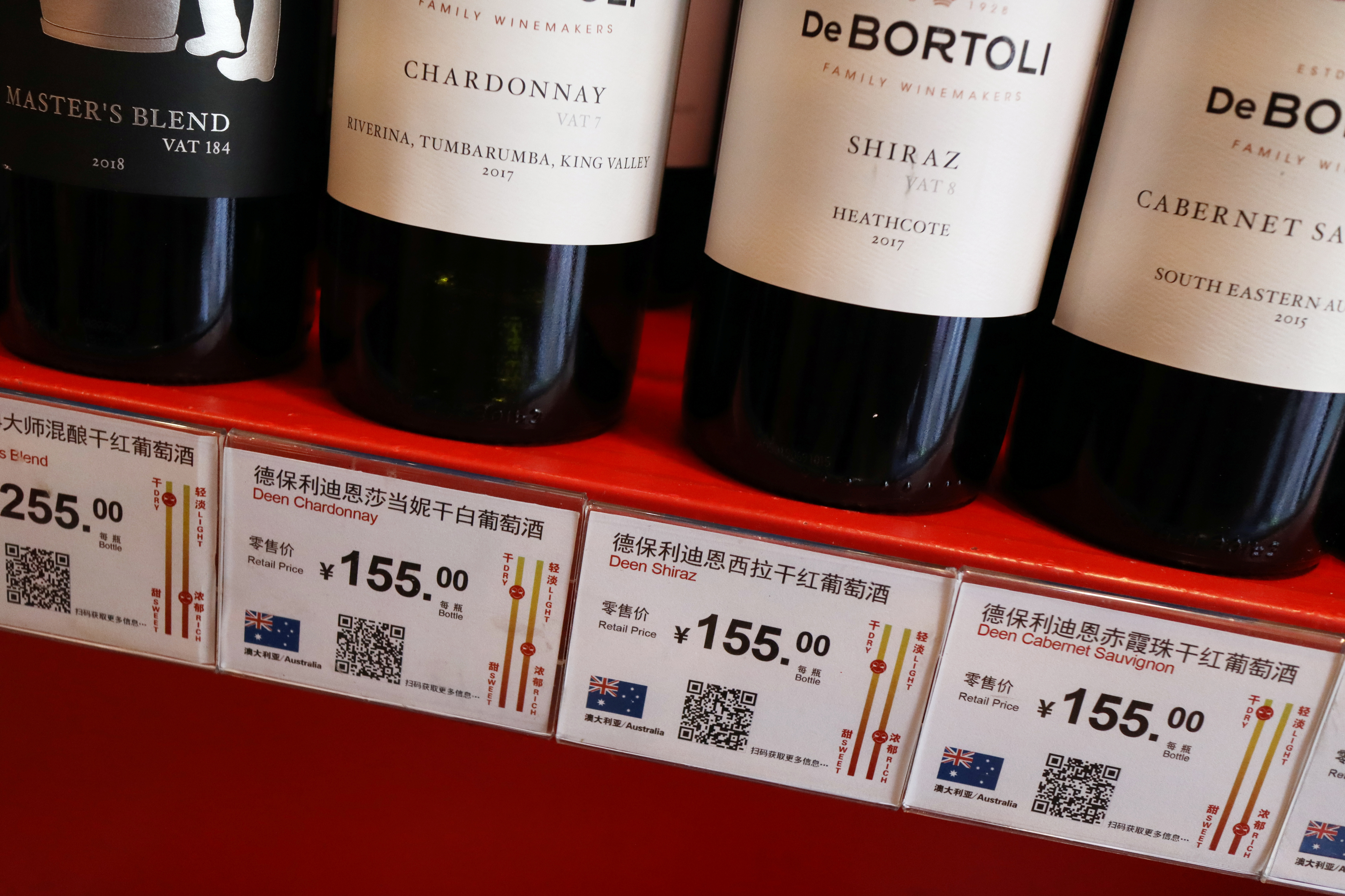 Bottles of Australian wine are seen at a store selling imported wine in Beijing, China November 27, 2020. REUTERS/Florence Lo