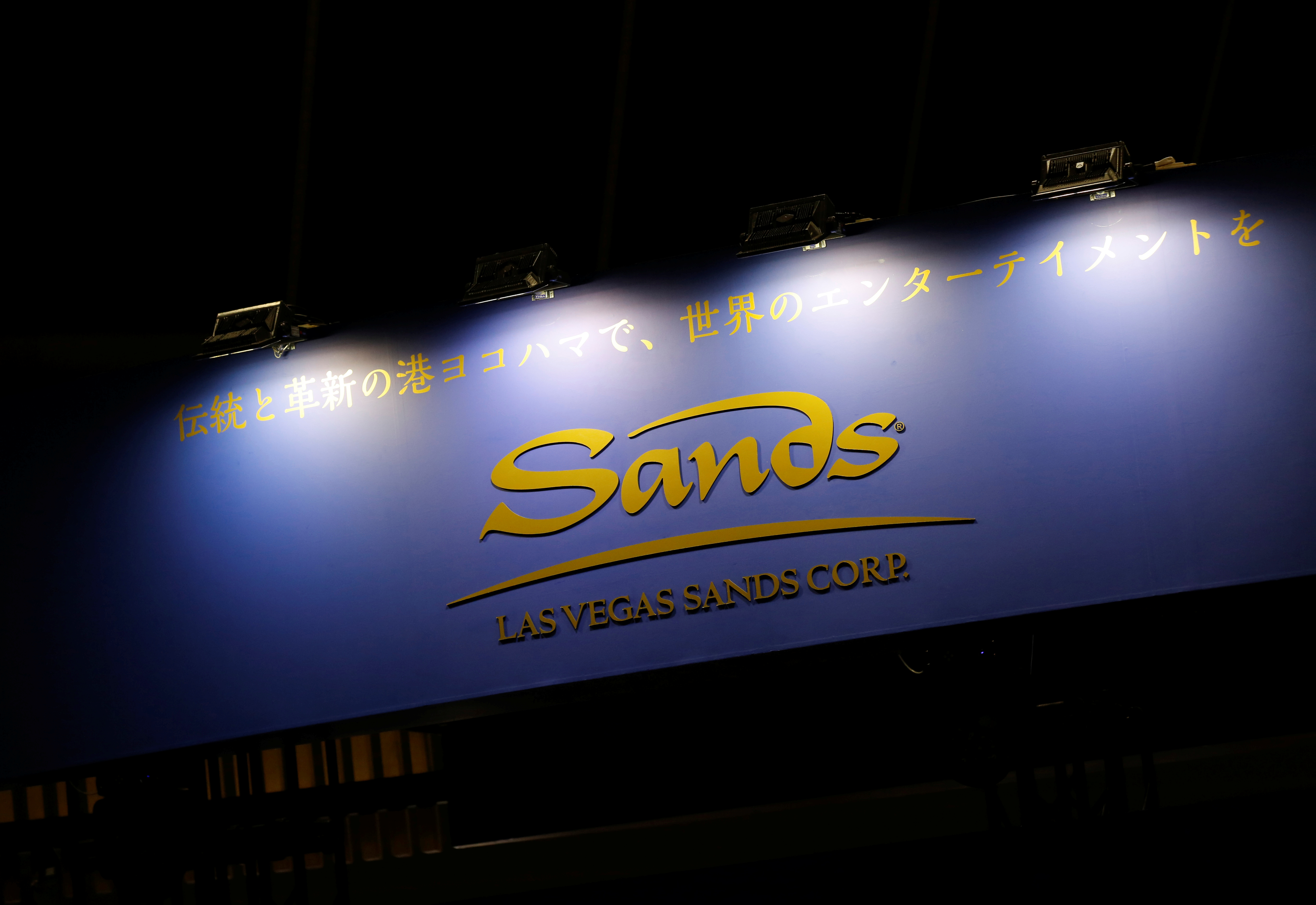 The logo of Las Vegas Sands Corp is pictured at the Japan IR EXPO in Yokohama, Japan January 29, 2020. REUTERS/Kim Kyung-Hoon