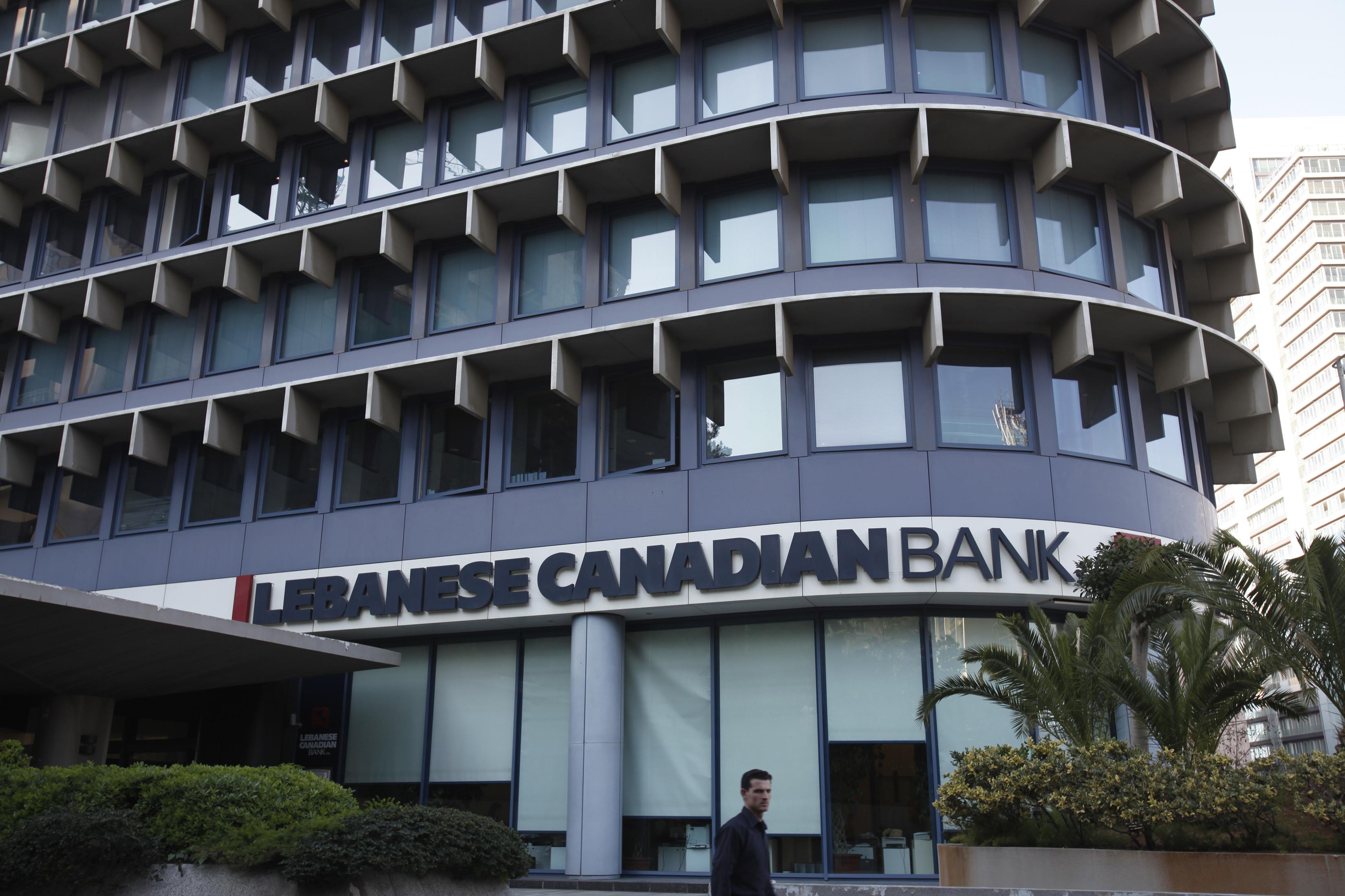 The Lebanese Canadian Bank (LCB) headquarters in Beirut. REUTERS/ Cynthia karam