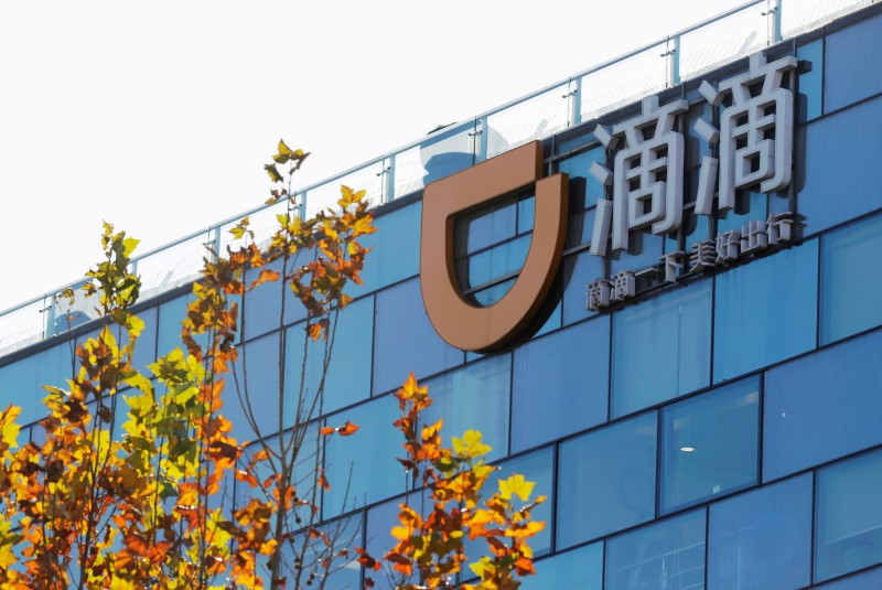 A Didi logo is seen at the headquarters of Didi Chuxing in Beijing, China November 20, 2020. REUTERS/Florence Lo/File Photo