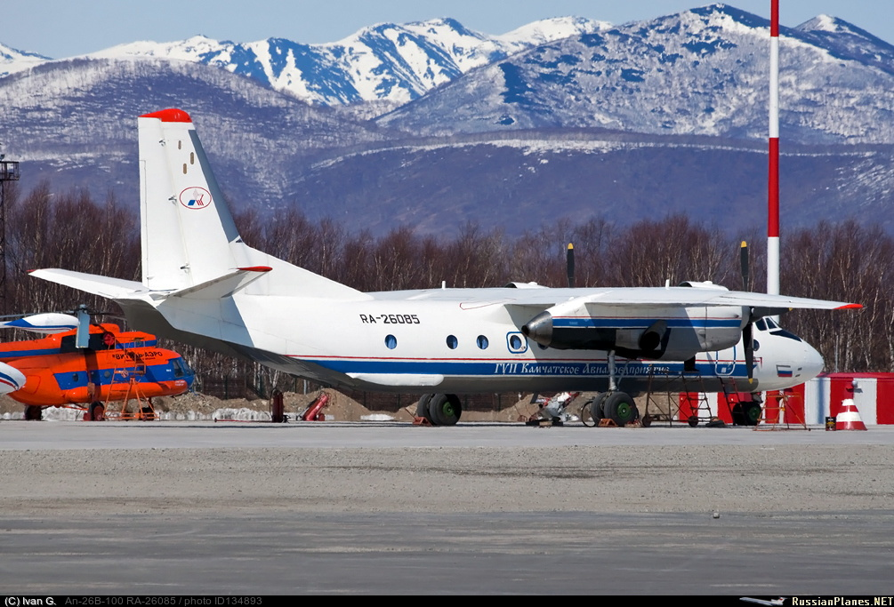 Russian An-26 plane with the tail number RA-26085 is seen in Petropavlovsk-Kamchatsky, Russia in this undated handout image released by Russia's Emergencies Ministry on July 6, 2021. Russia's Emergencies Ministry/Handout via REUTERS