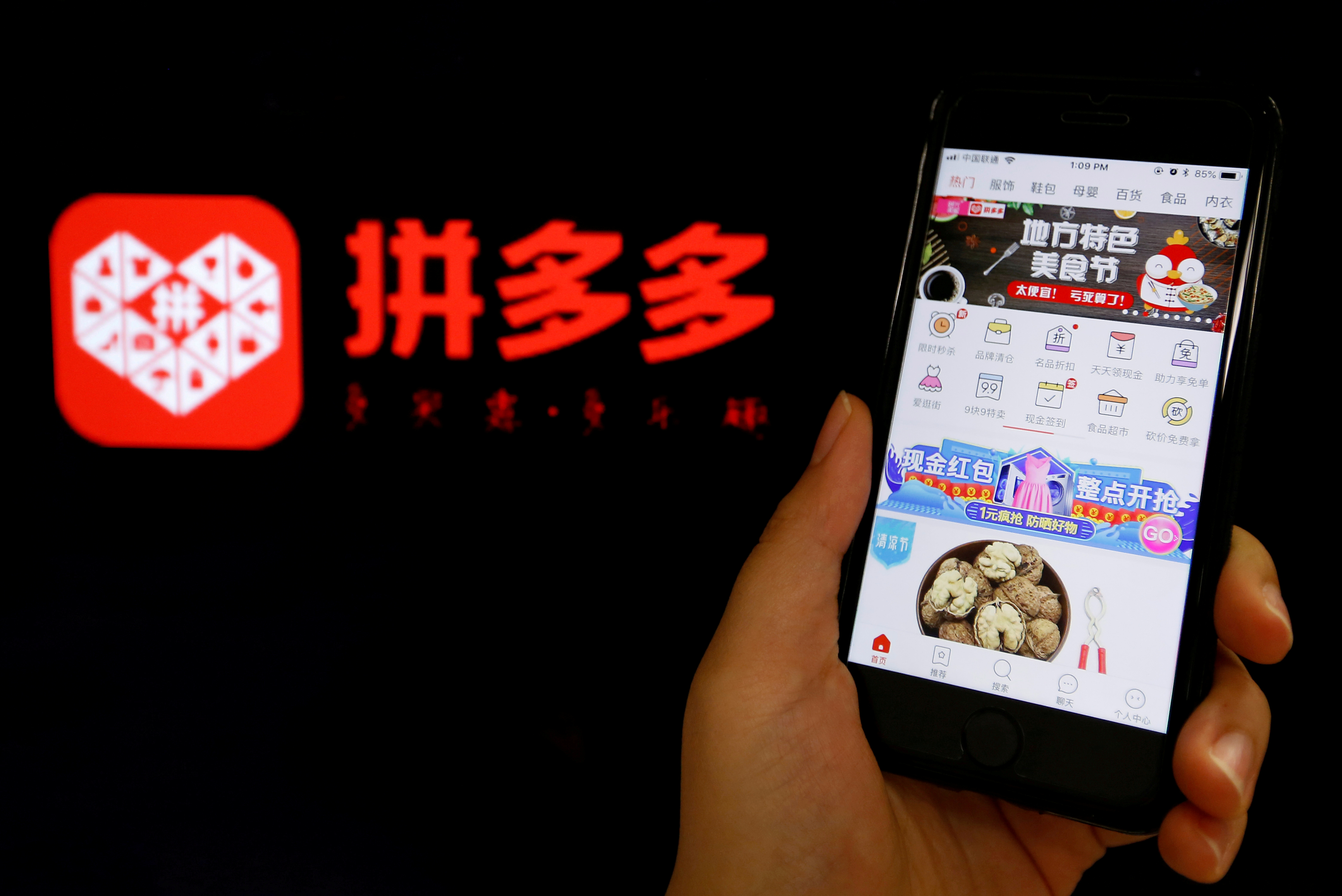 The logo of Chinese online group discounter Pinduoduo is seen next to its mobile phone app in this illustration picture taken July 17, 2018. REUTERS/Florence Lo/Illustration/File Photo